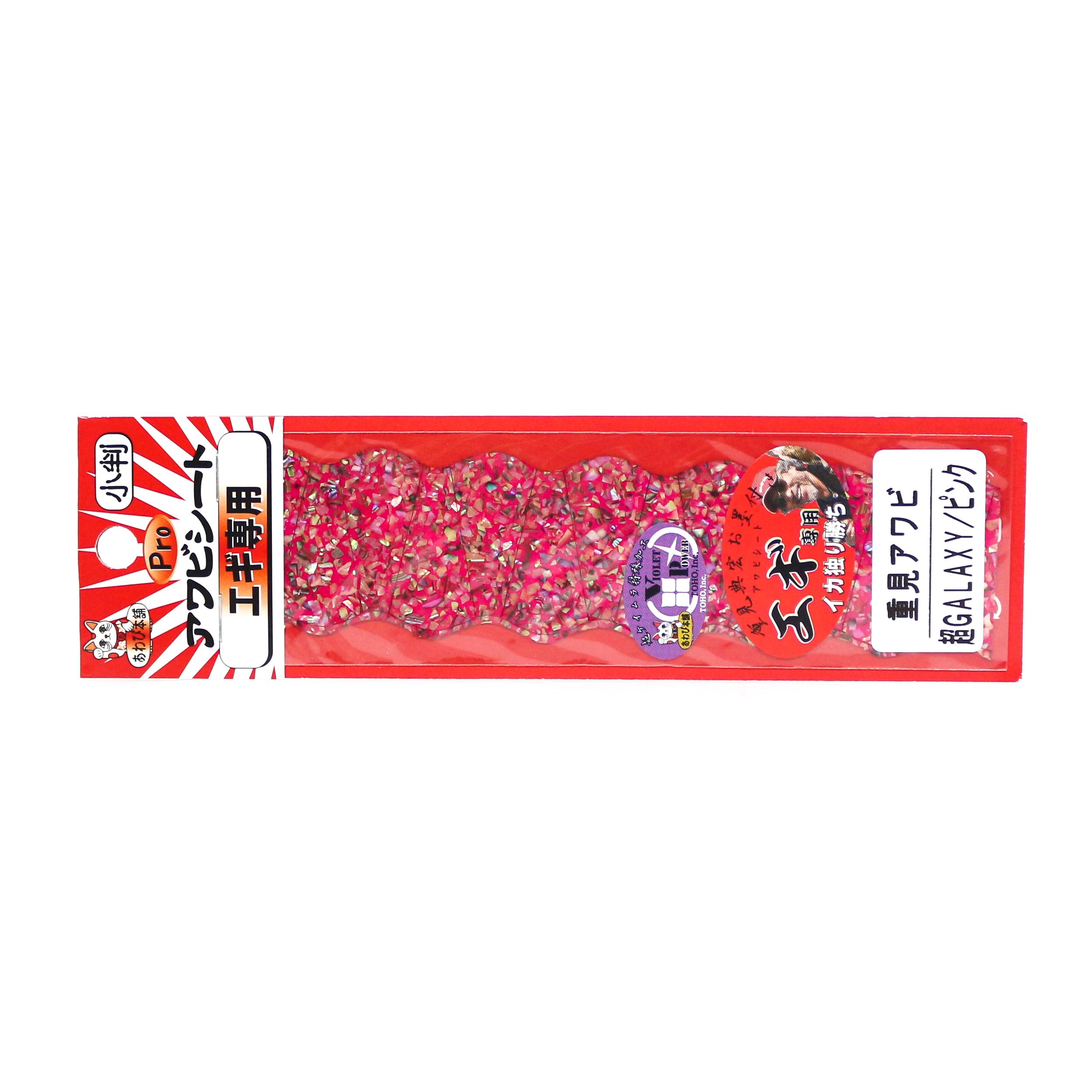 Awabi Honpo Pro Awabi Sheet Shigemi Size S 40 x 140 mm Galaxy/Pink (3085)