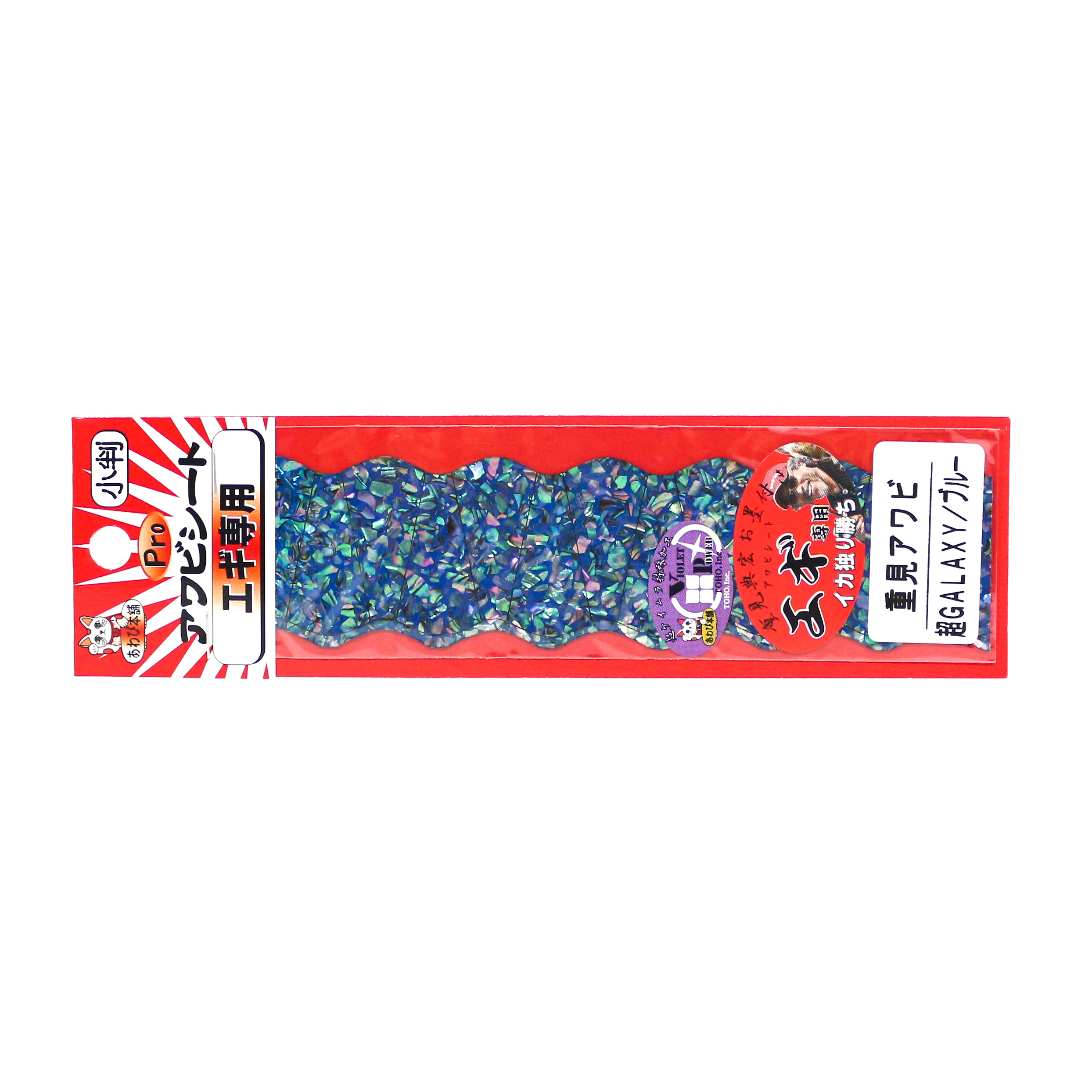 Awabi Honpo Pro Awabi Sheet Shigemi Size S 40 x 140 mm Galaxy/Blue (3115)