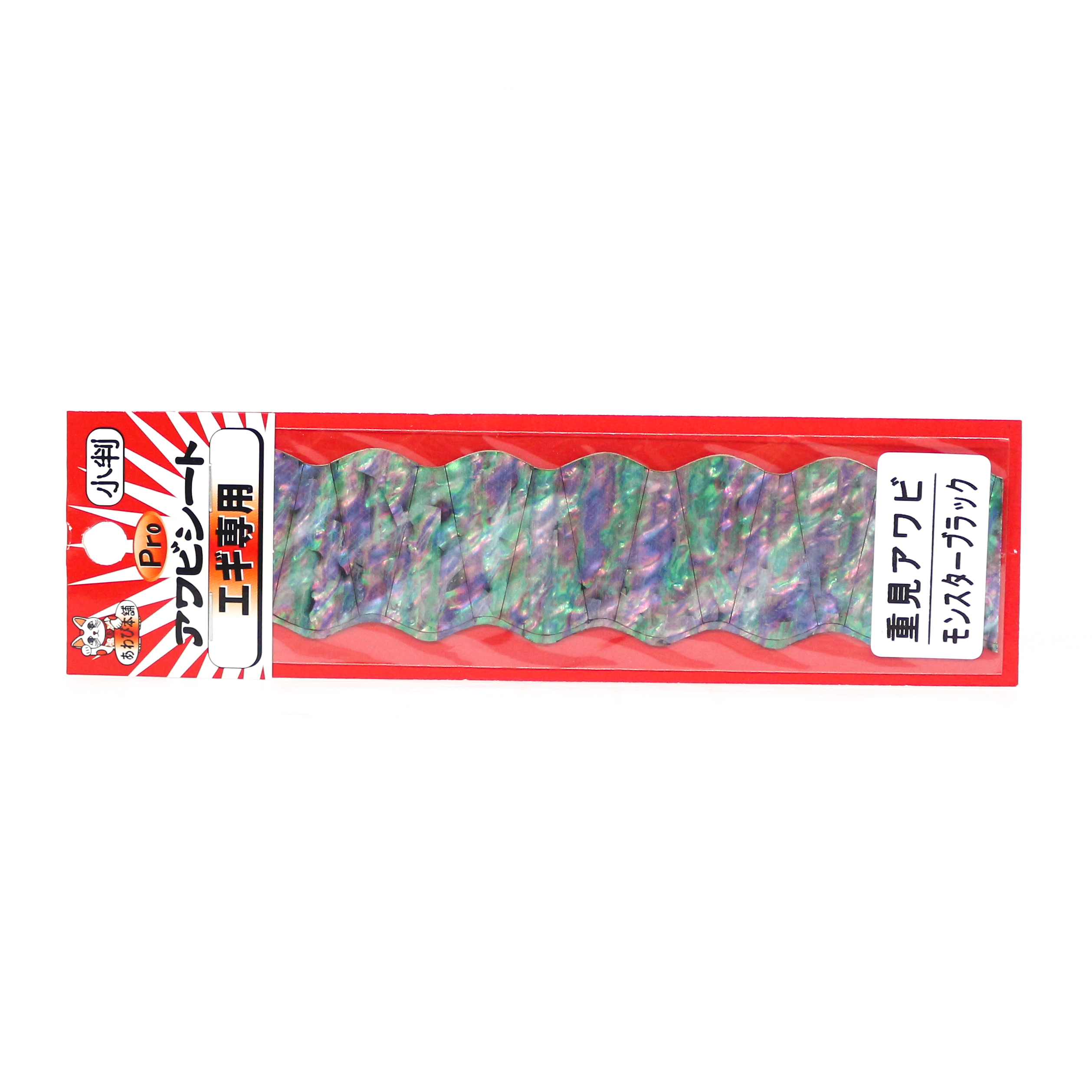 Awabi Honpo Pro Awabi Sheet Shigemi Size S 40 x 140 mm Monster Black (3122)