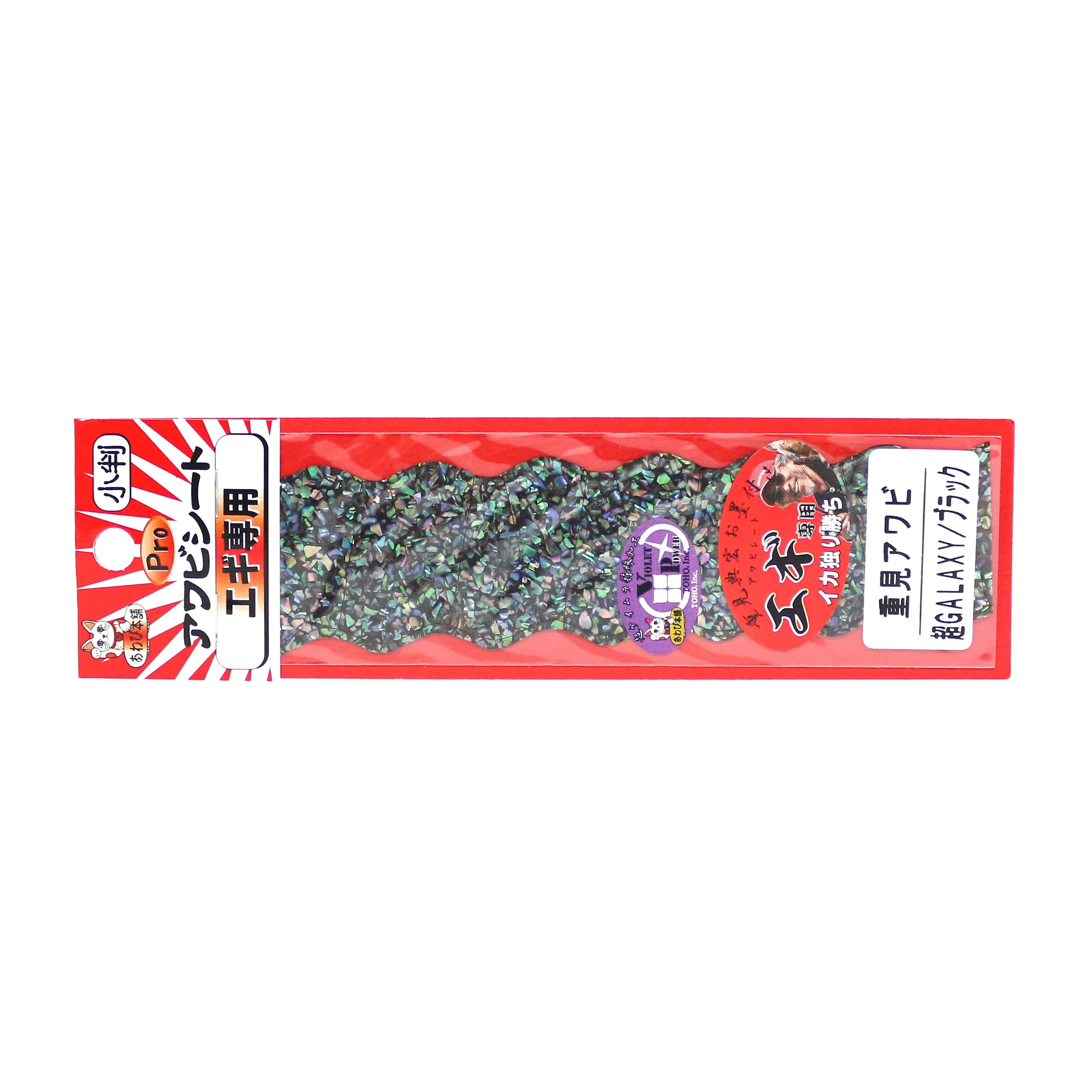Awabi Honpo Pro Awabi Sheet Shigemi Size S 40 x 140 mm Galaxy/Black (3139)