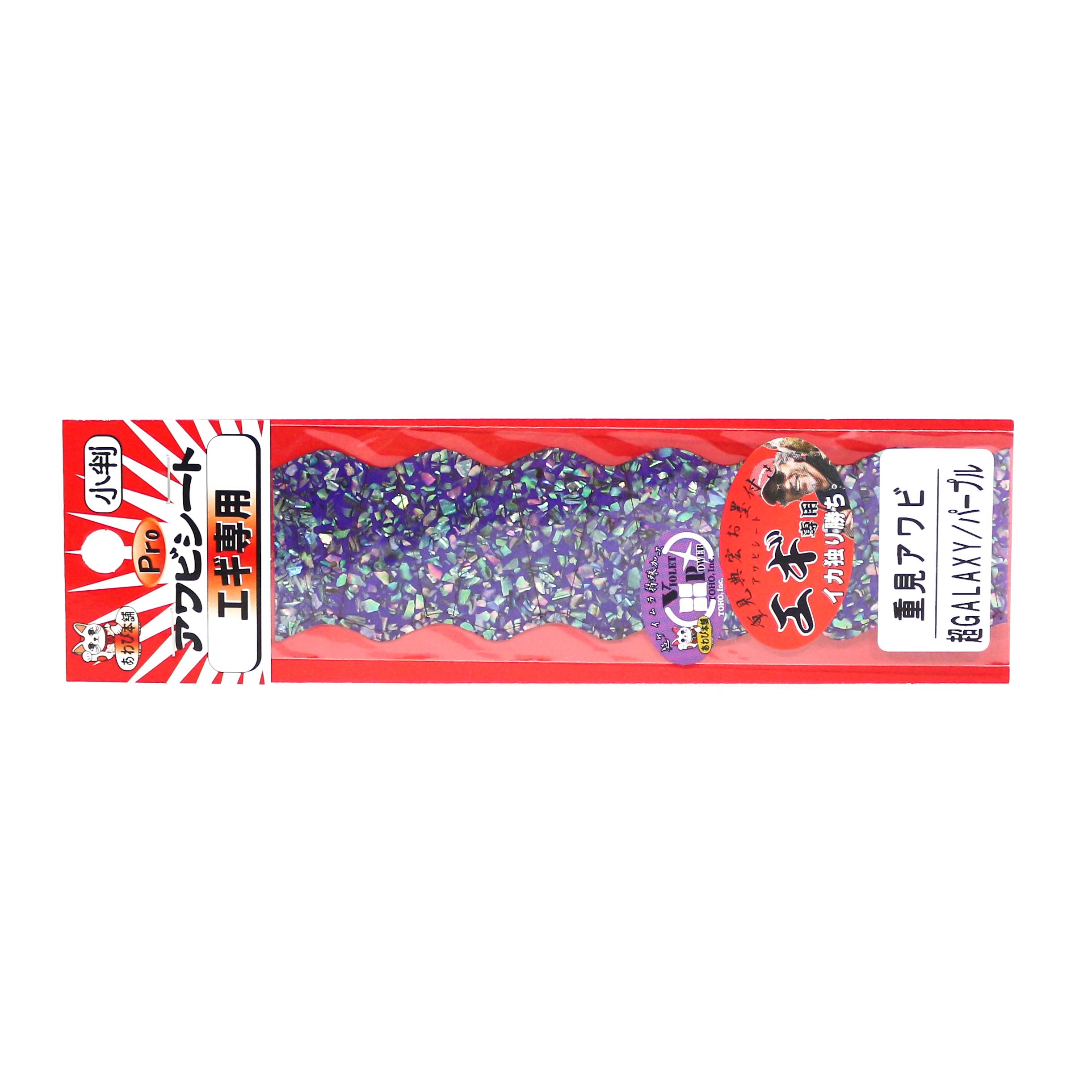 Awabi Honpo Pro Awabi Sheet Shigemi Size S 40 x 140 mm Galaxy/Purple (3146)