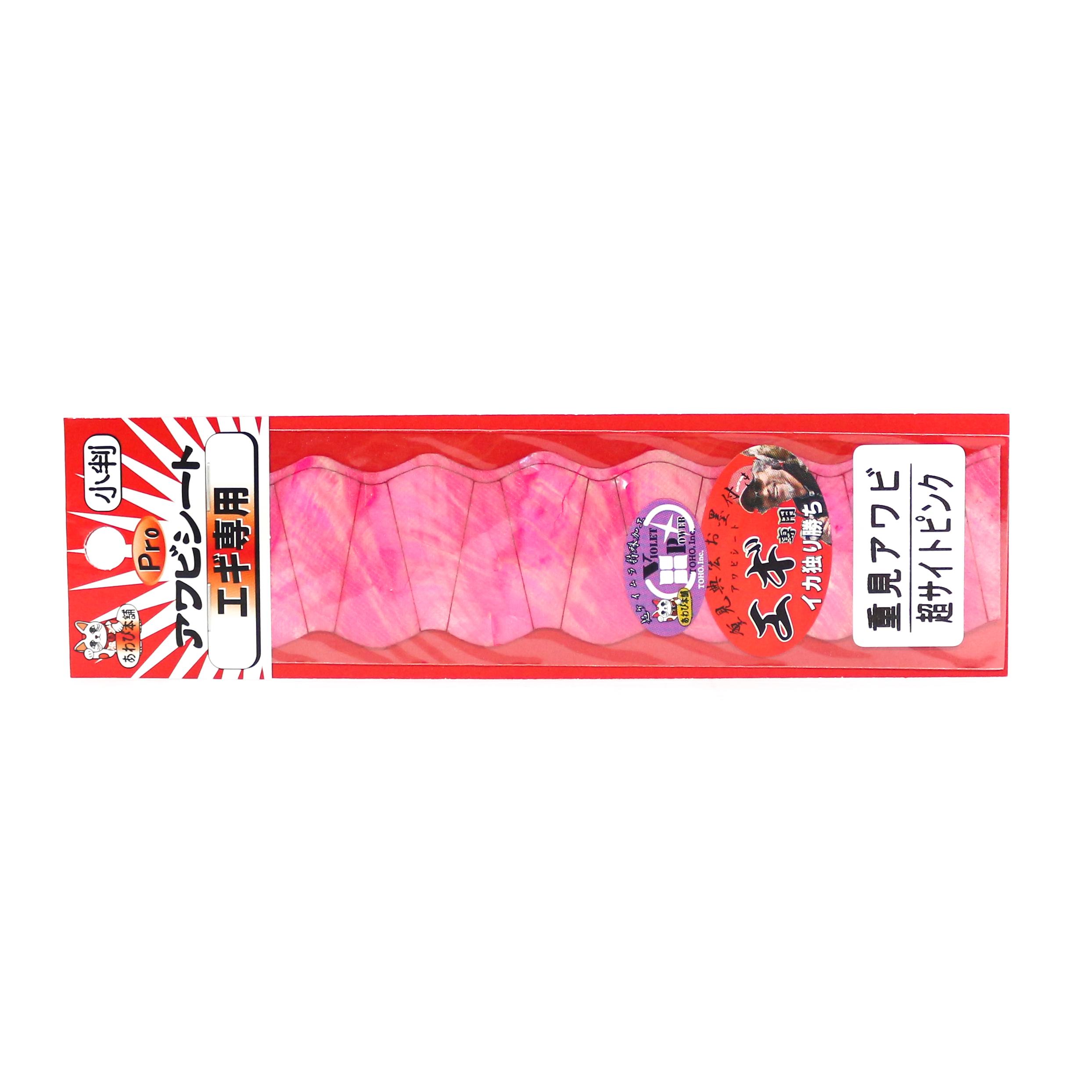 Awabi Honpo Pro Awabi Sheet Shigemi Size S 40 x 140 mm Pink (3160)