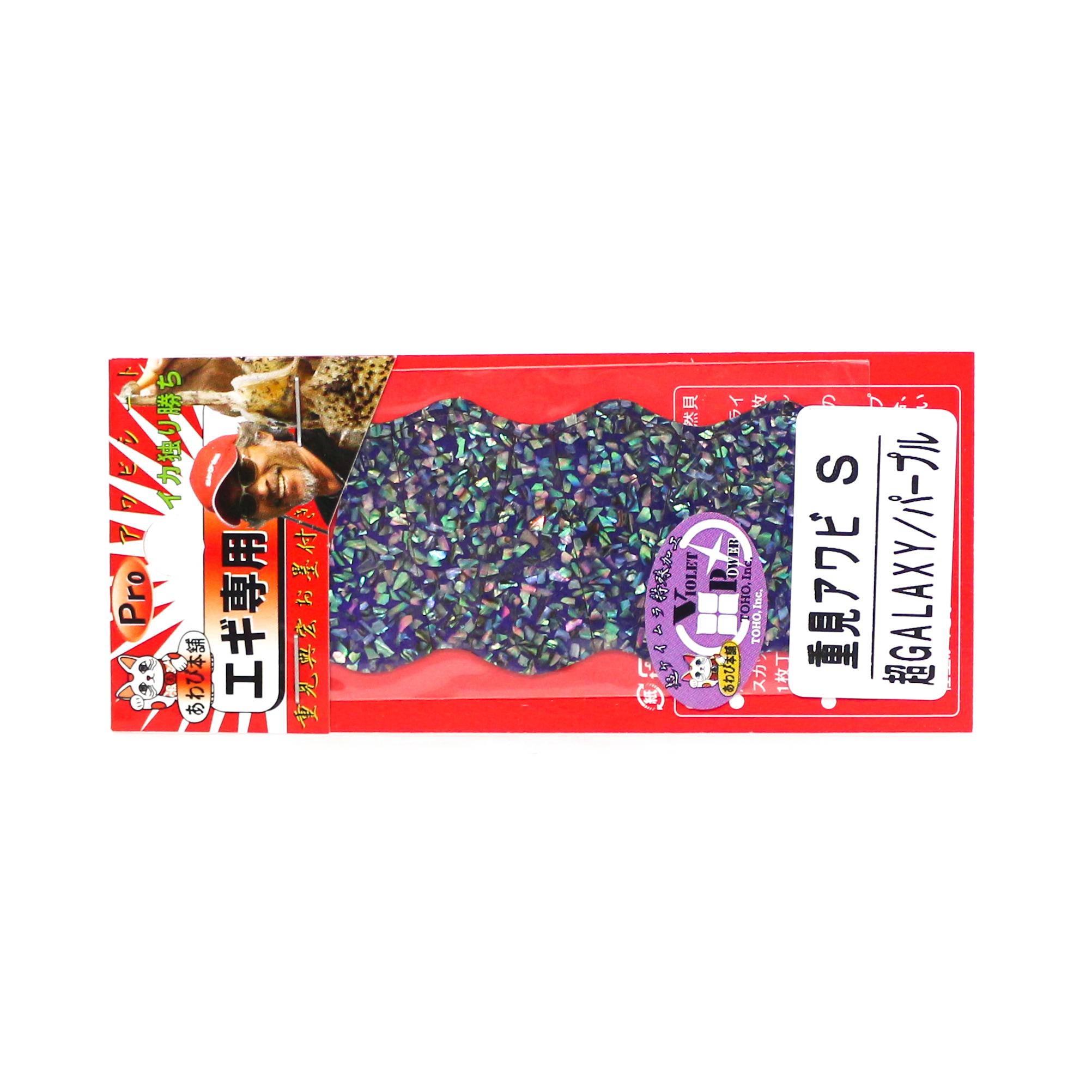 Awabi Honpo Pro Awabi Sheet Shigemi Awabi Size S 36 x 73 mm Glx PP (3207)