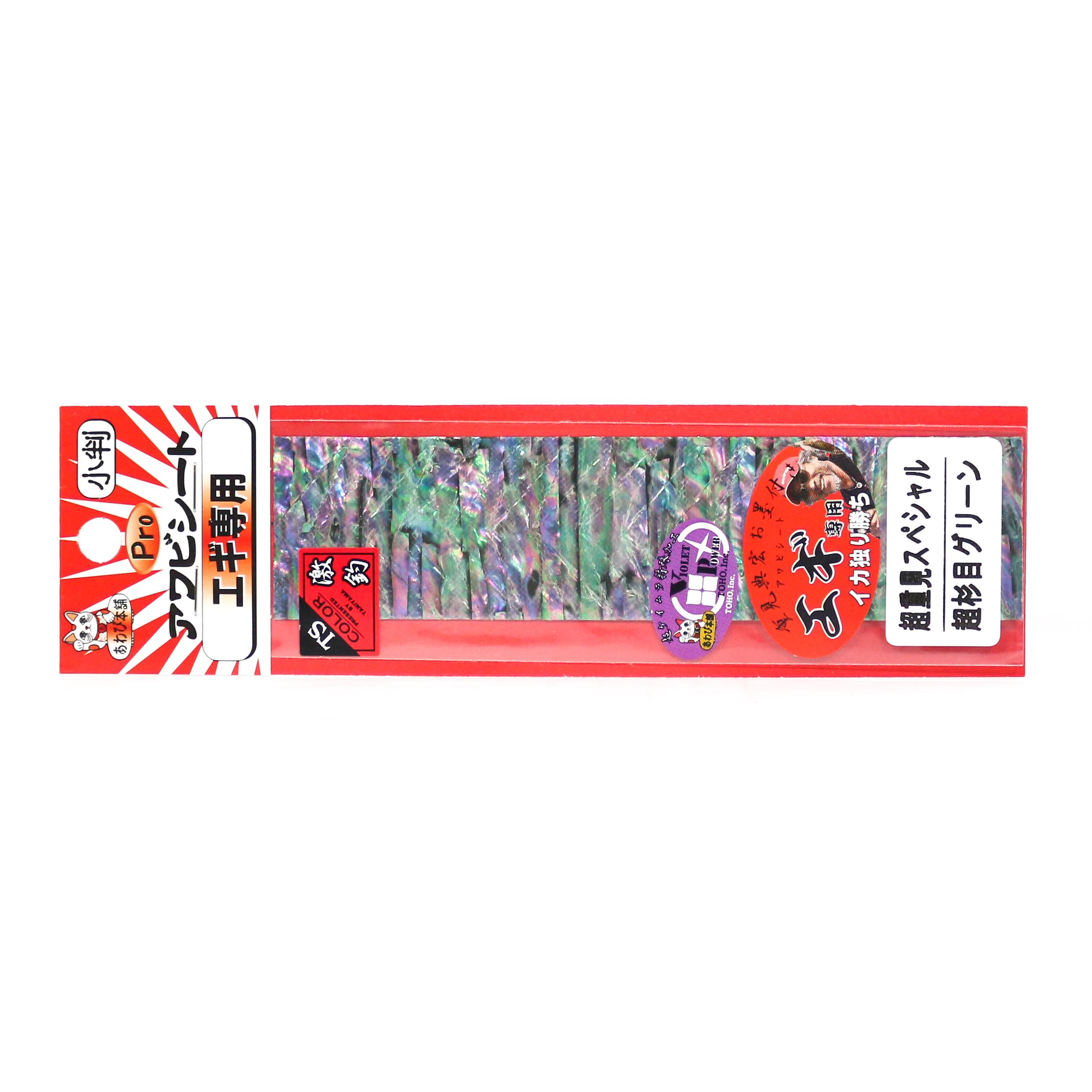 Awabi Honpo Pro Awabi Sheet Shigemi Size S 40 x 140 mm Green (3221)