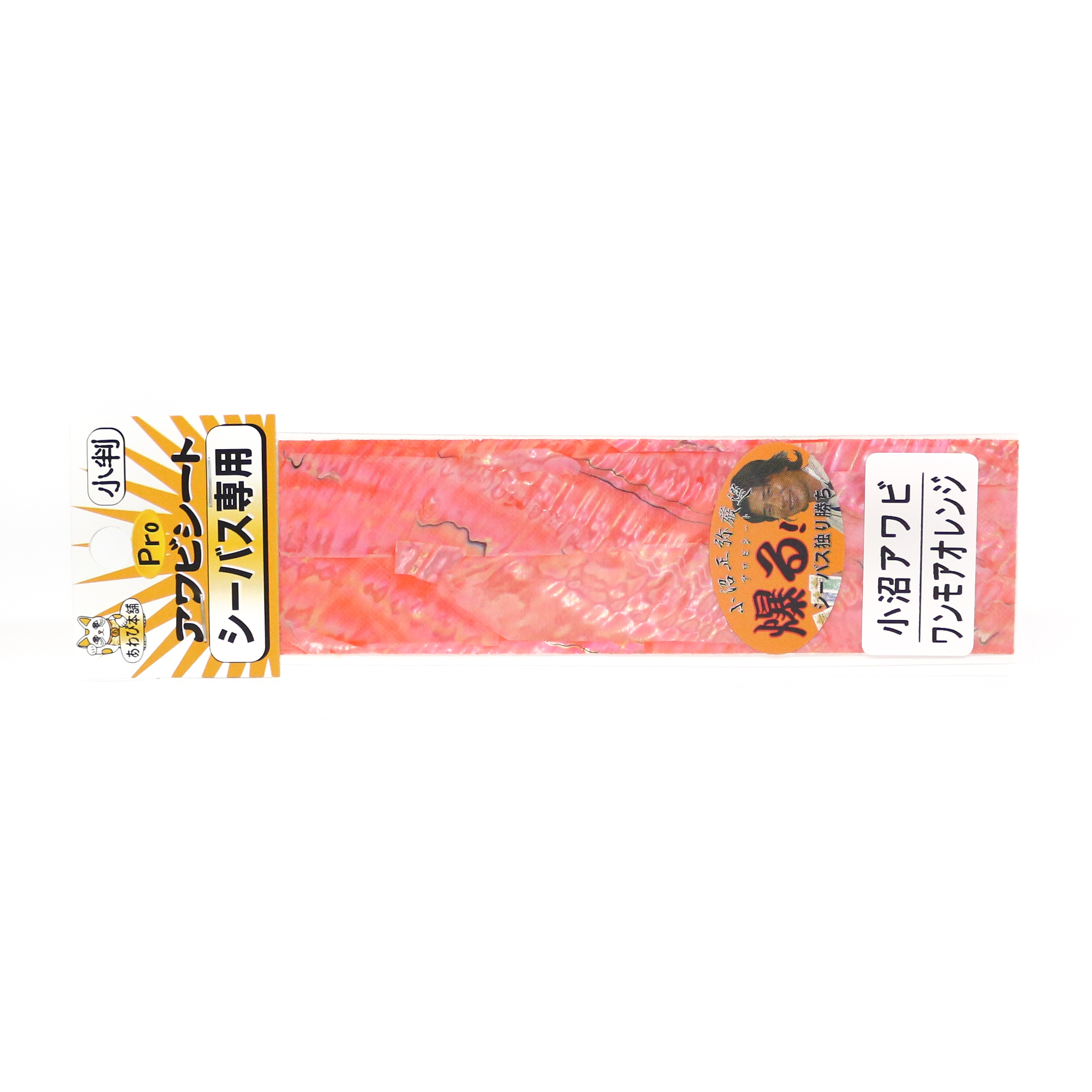 Sale Awabi Honpo Pro Awabi Sheet Konuma Size S 40 x 140 mm Orange (2563)