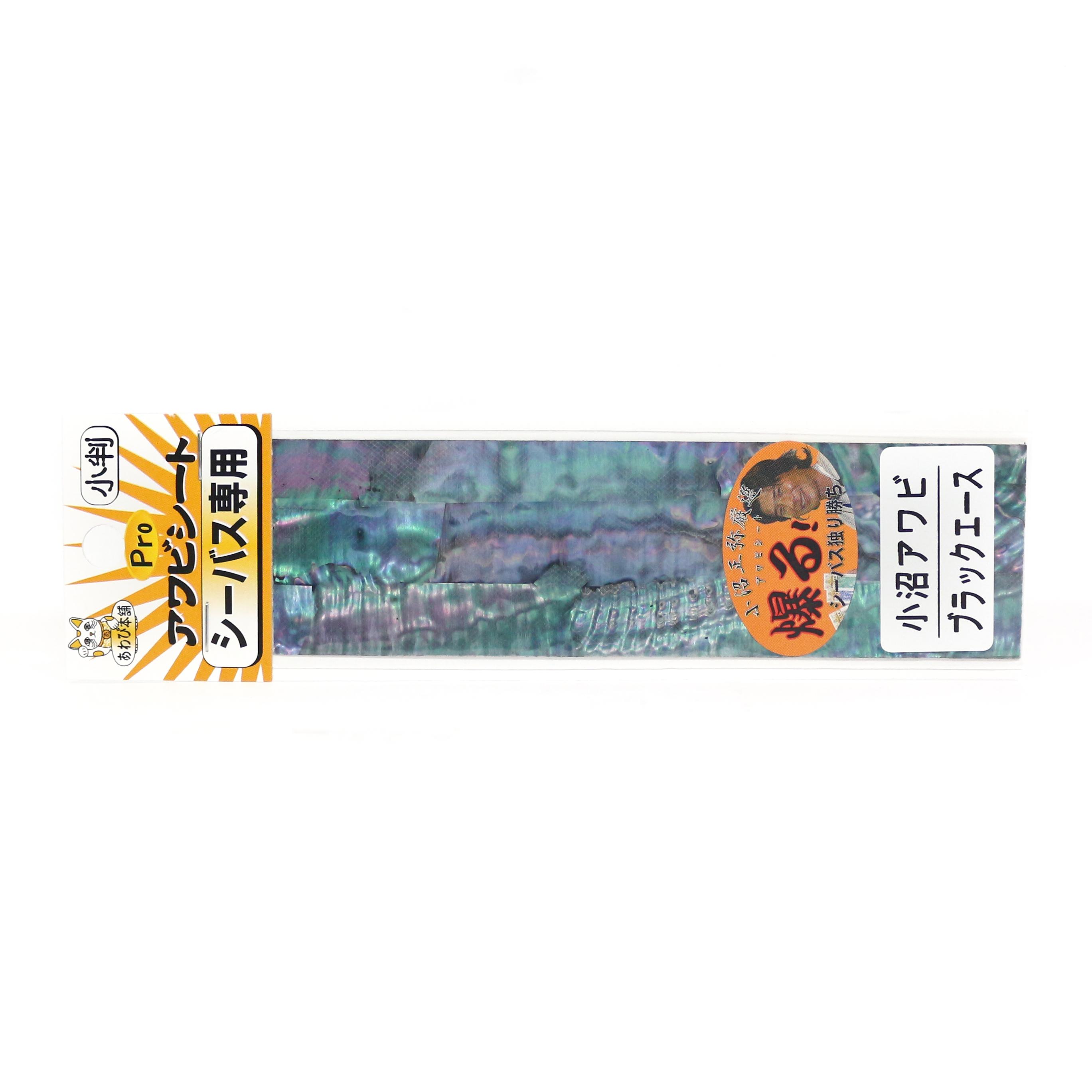 Awabi Honpo Pro Awabi Sheet Konuma Size S 40 x 140 mm Black (2600)