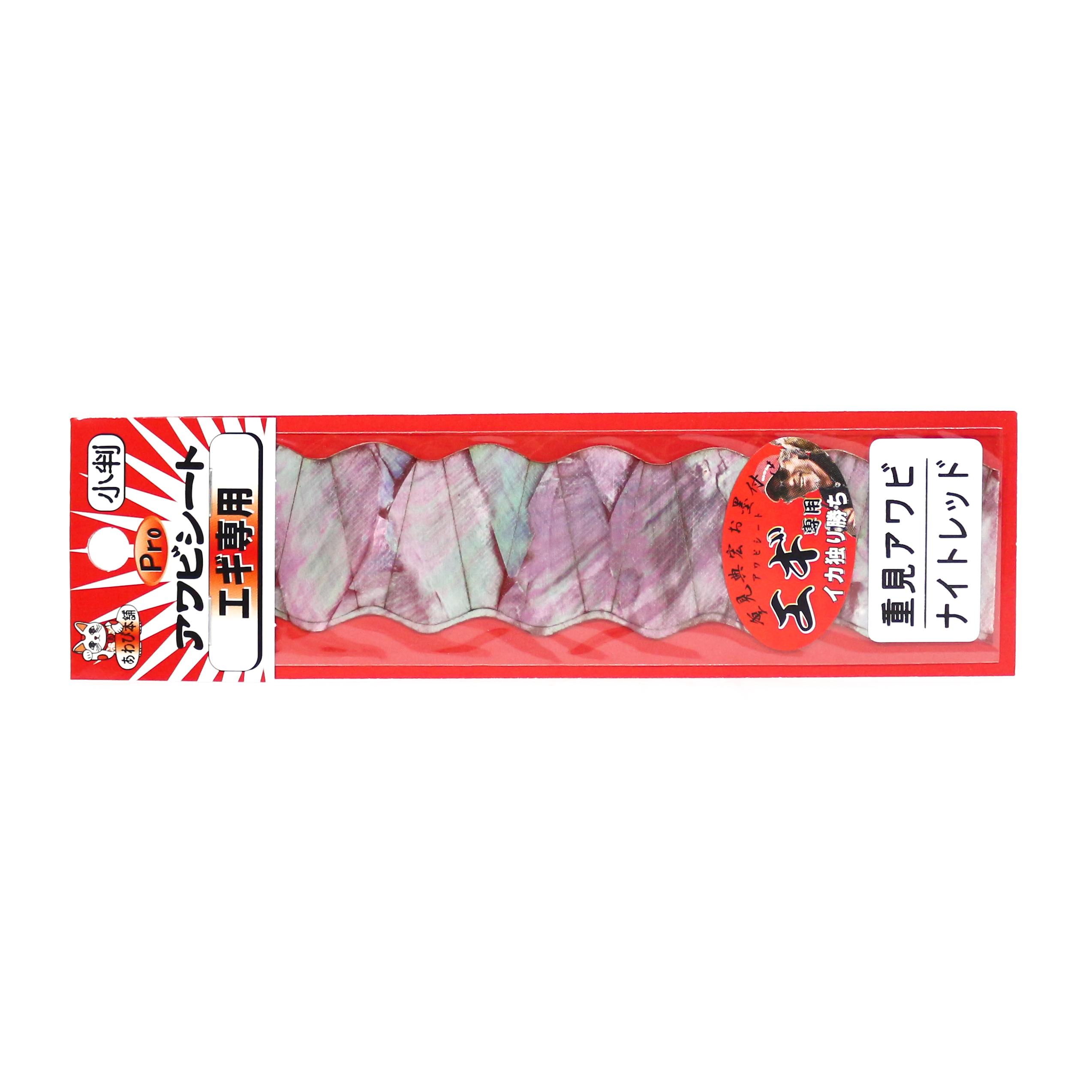 Awabi Honpo Pro Awabi Sheet Shigemi Size S 40 x 140 mm Night Red (2990)