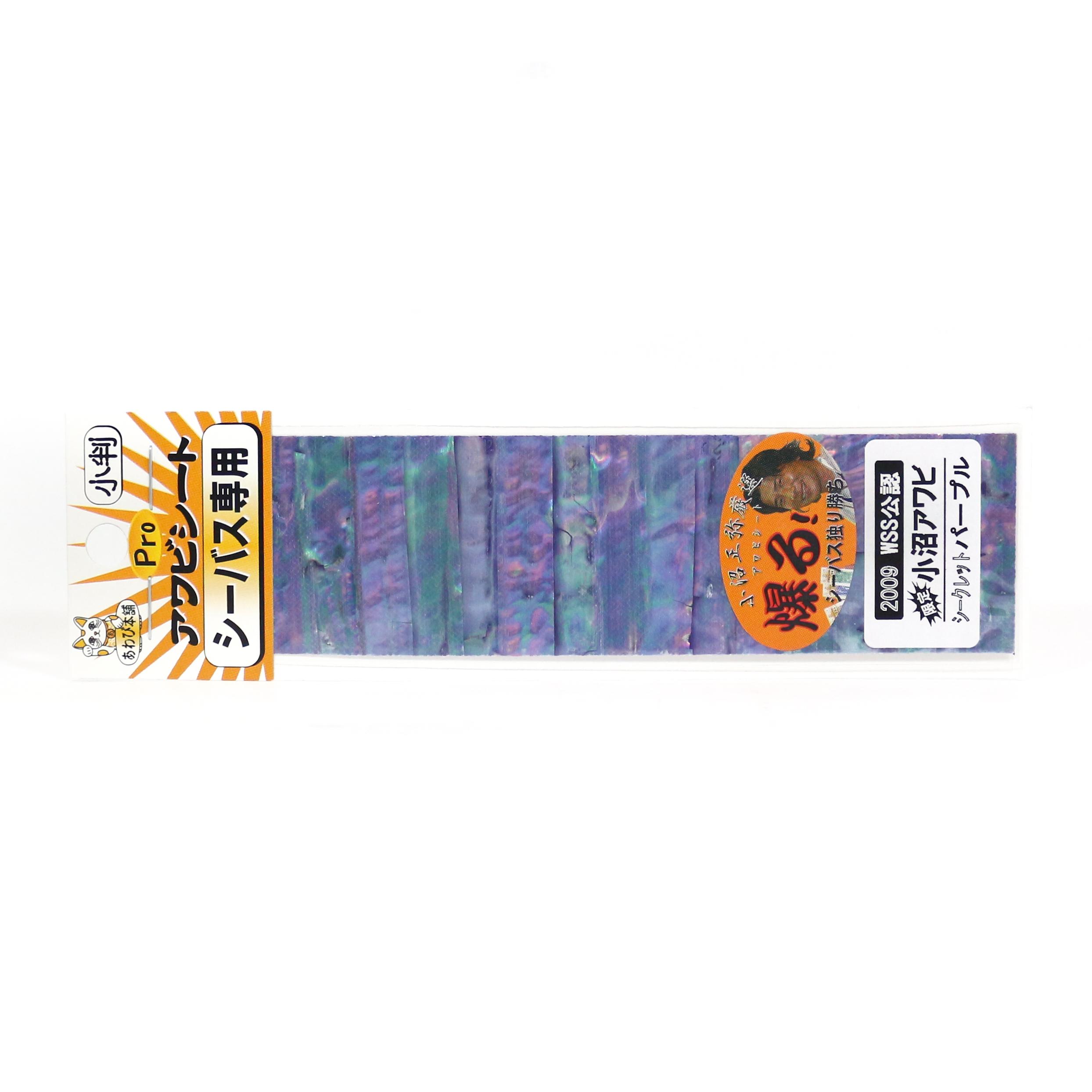 Awabi Honpo Pro Awabi Sheet Konuma Size S 40 x 140 mm Purple (3645)