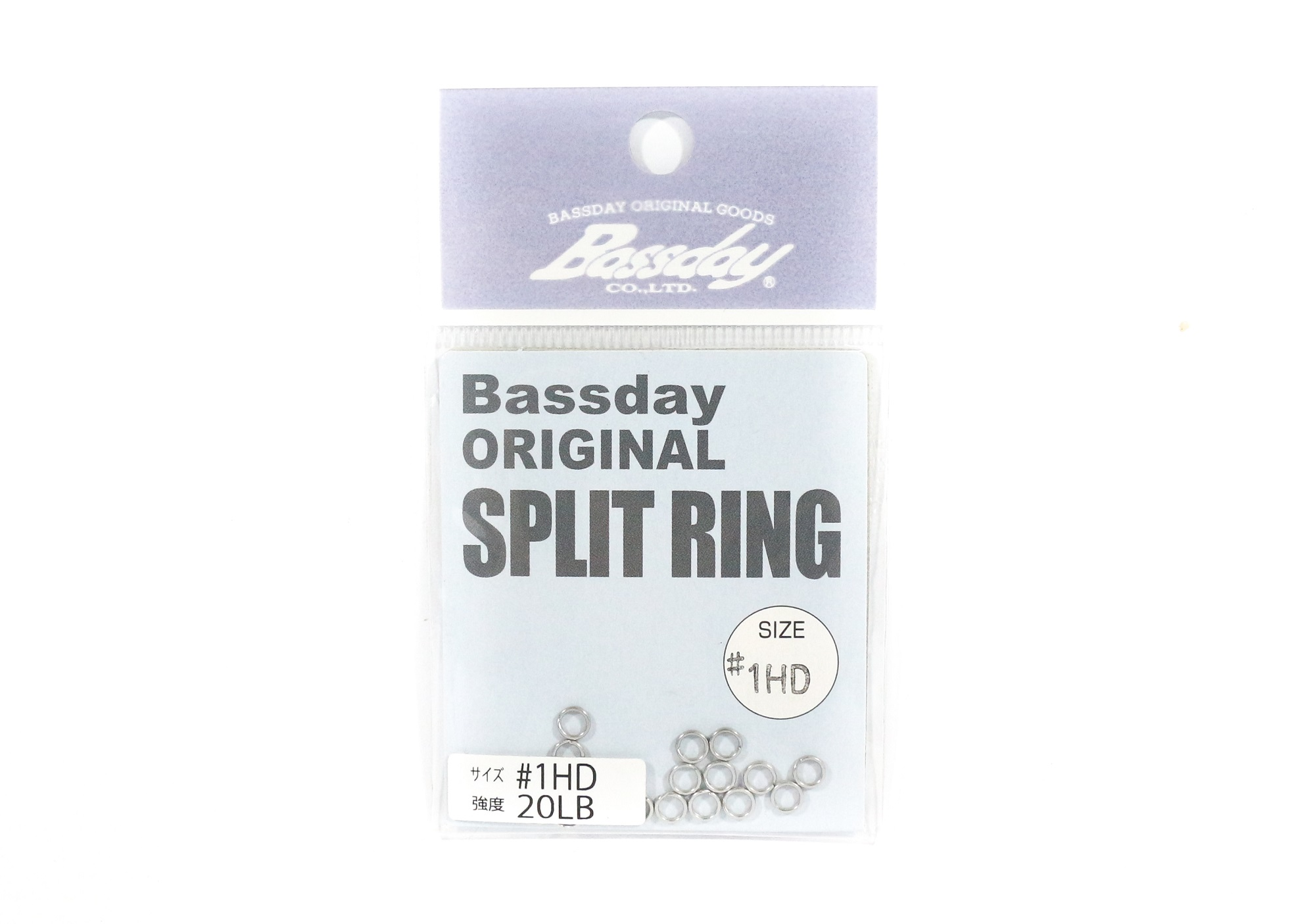 Bassday Split Rings Heavy Duty Size 1 20lb (7019)