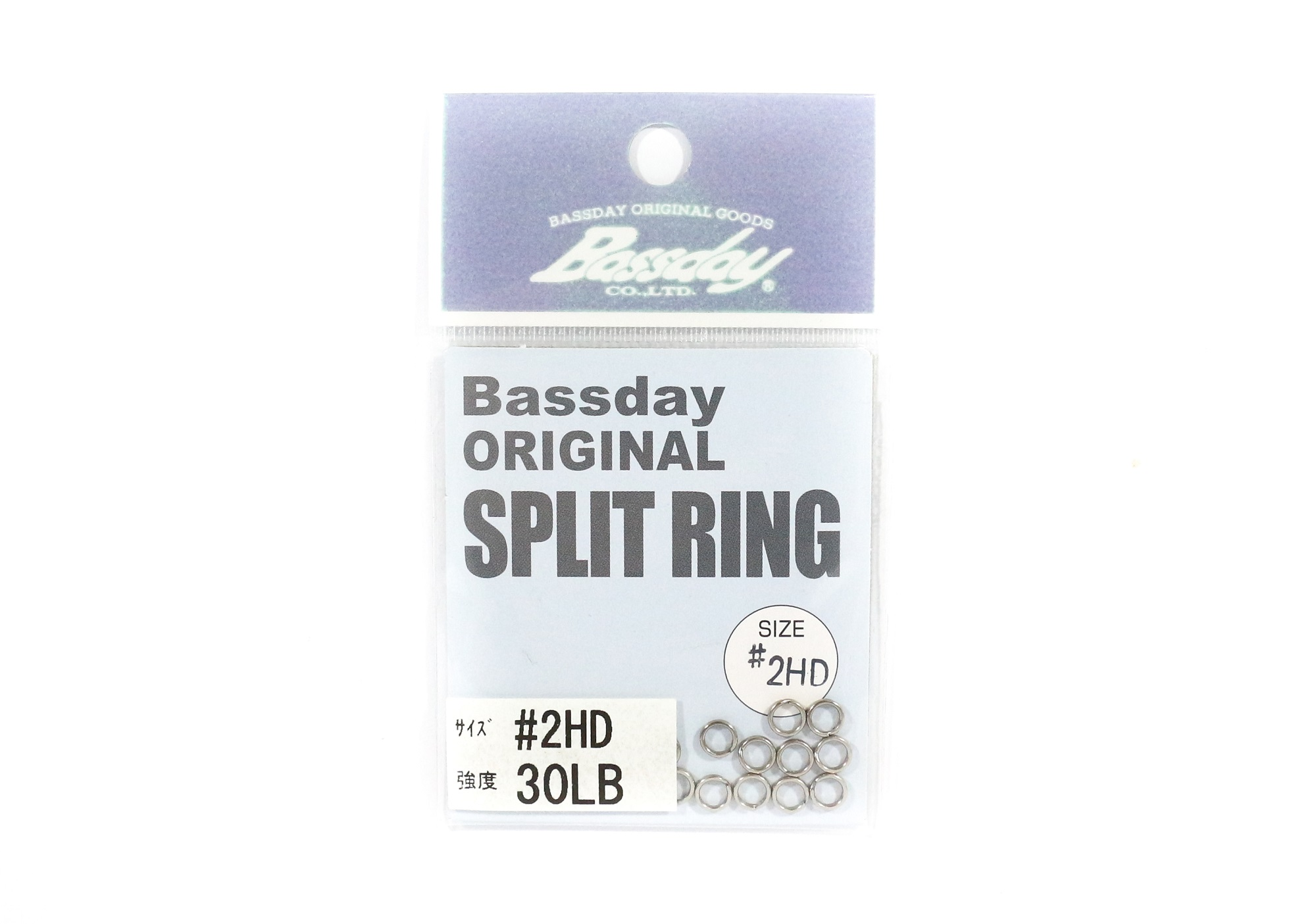 Bassday Split Rings Heavy Duty Size 2 30lb (7026)