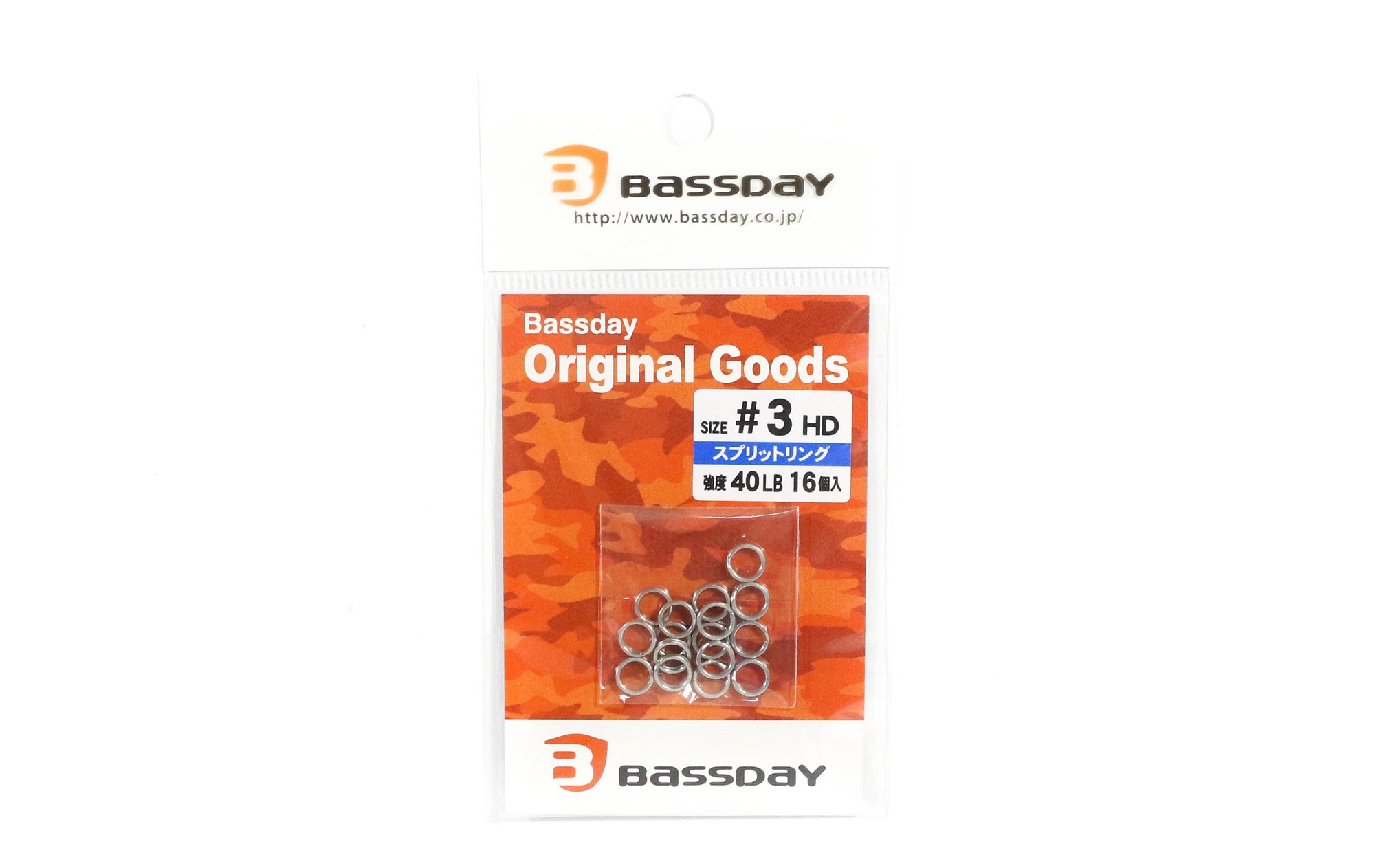 Bassday Split Rings Heavy Duty Size 3 40lb (7033)
