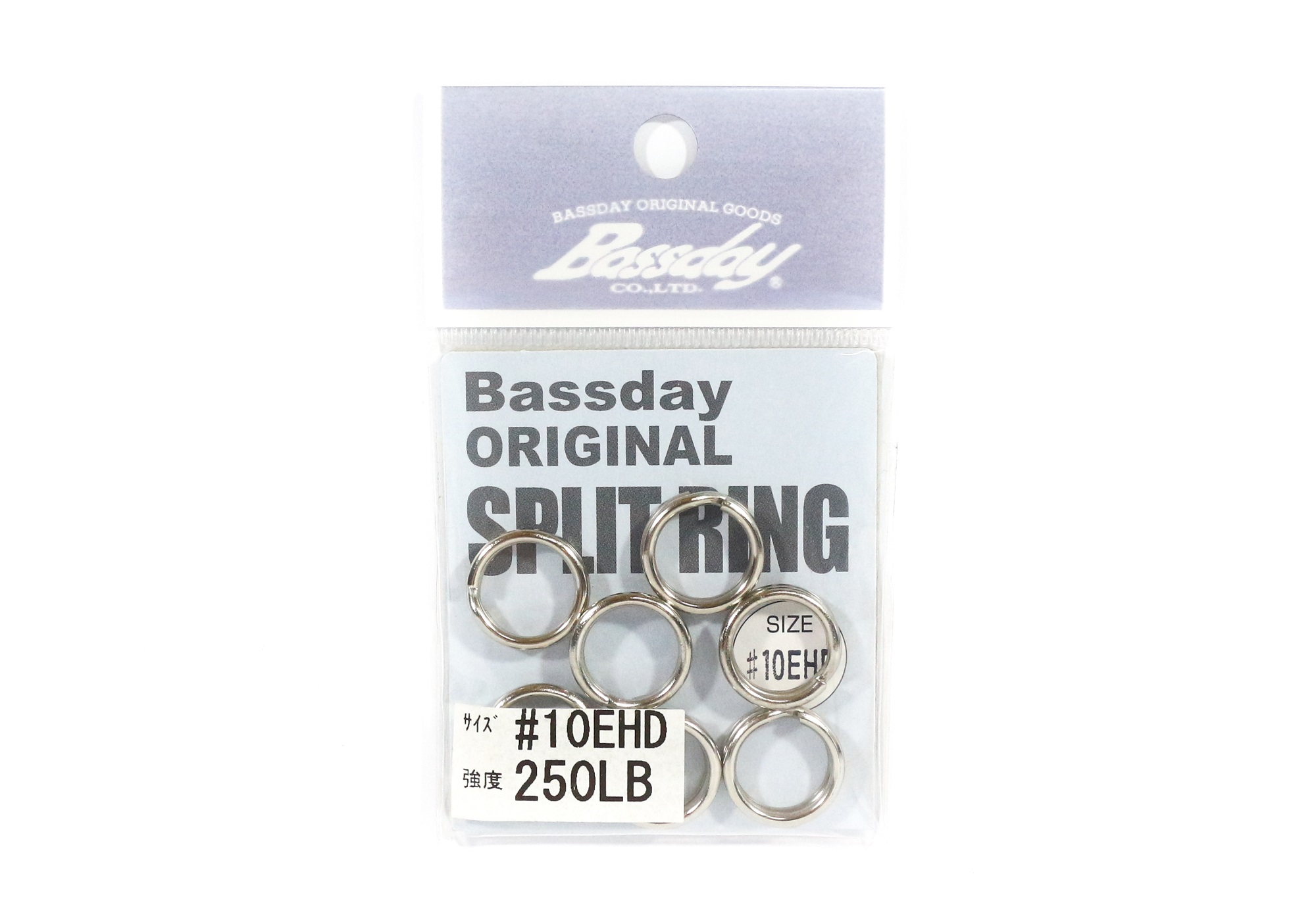 Bassday Split Rings Extra Heavy Duty Size 10 250lb (7101)