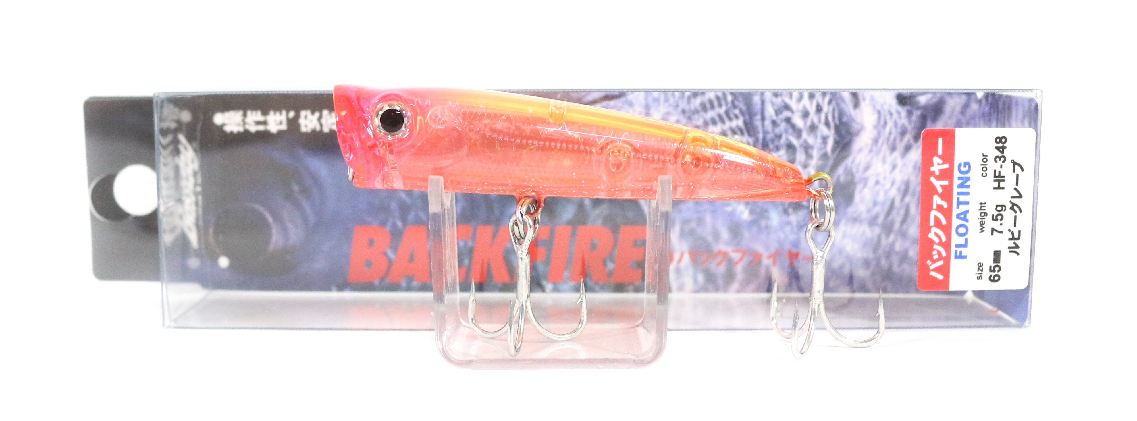 Bassday Backfire Popper Floating Lure HF-348 (9360)