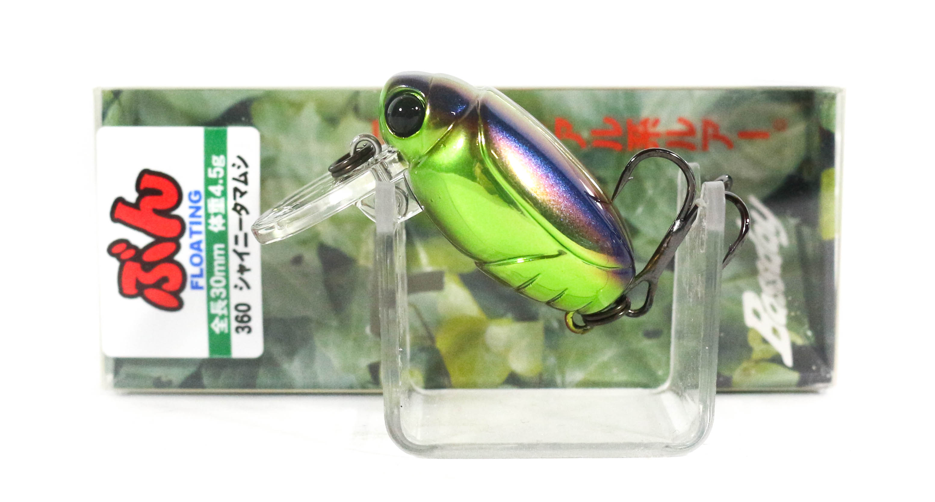 Bassday Beetle Bun 30F Floating Lure 4.5 grams 360 (3433)