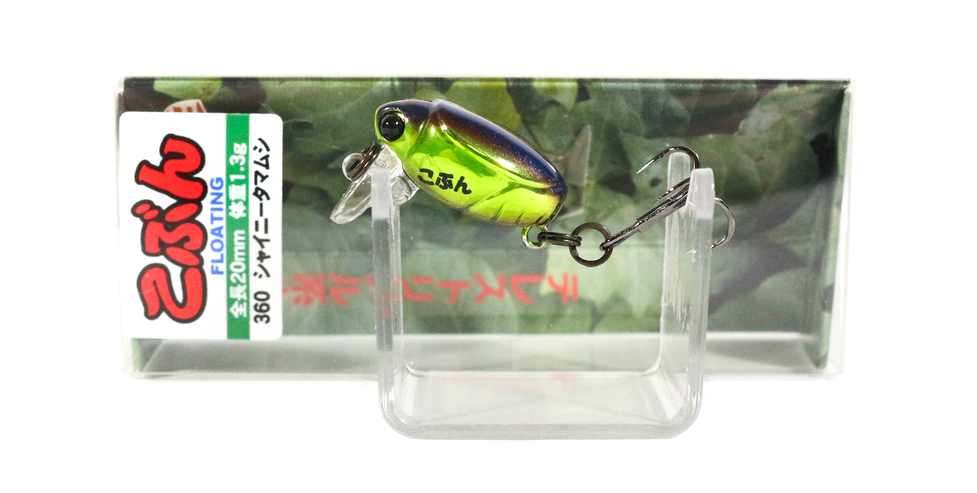 Bassday Beetle Kobun Floating Lure 1.3 grams 360 (4246)