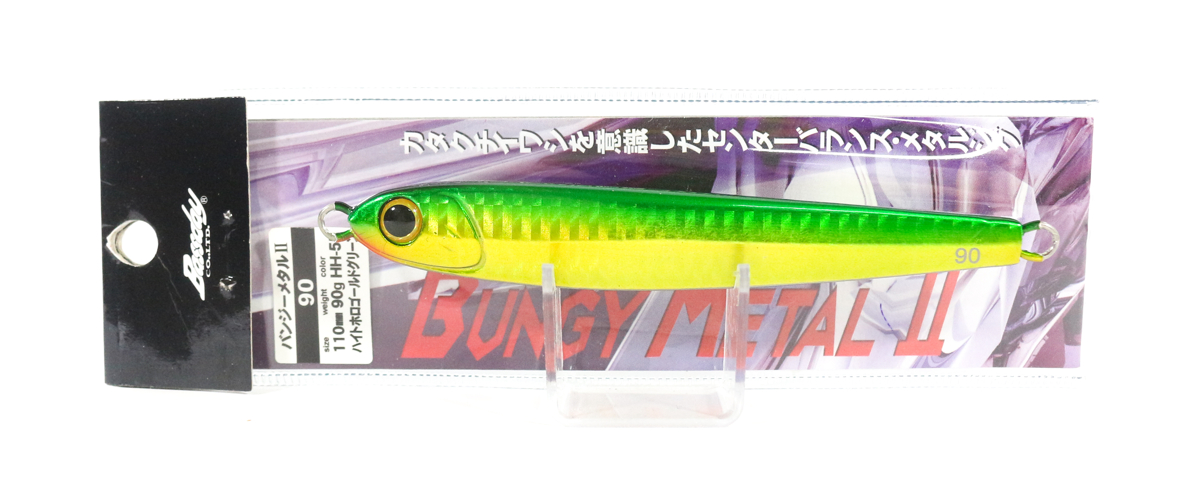Sale Bassday Metal Jig Bungy Metal II 90 grams HH-55 (3058)