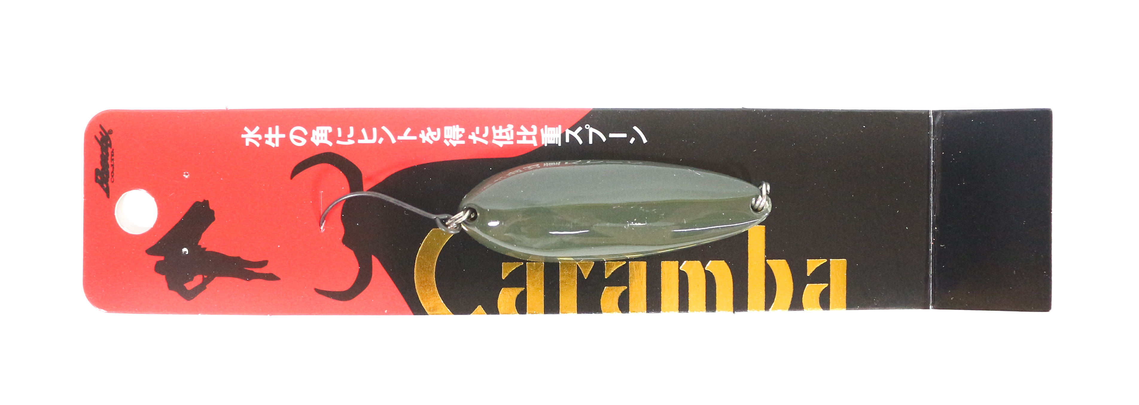 Sale Bassday Caramba 50 Spoon 3 grams 110 (3100)
