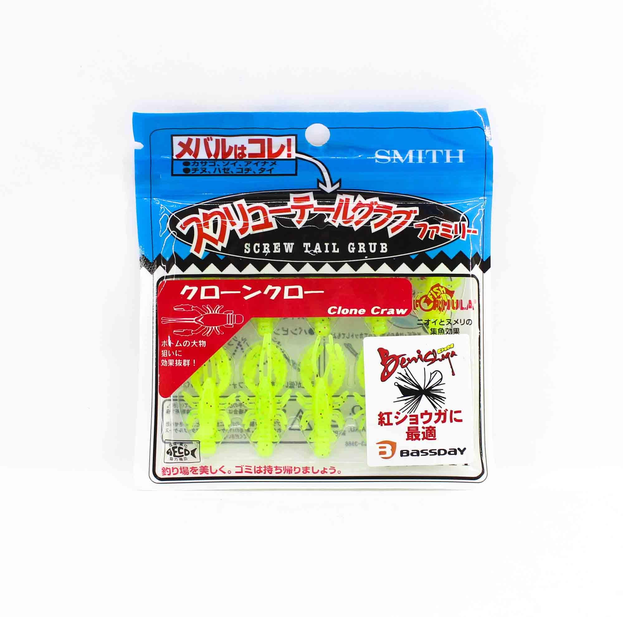 Bassday Soft Lure Clone Craw 1.5 Inch 10 Piece per pack 05 (7576)