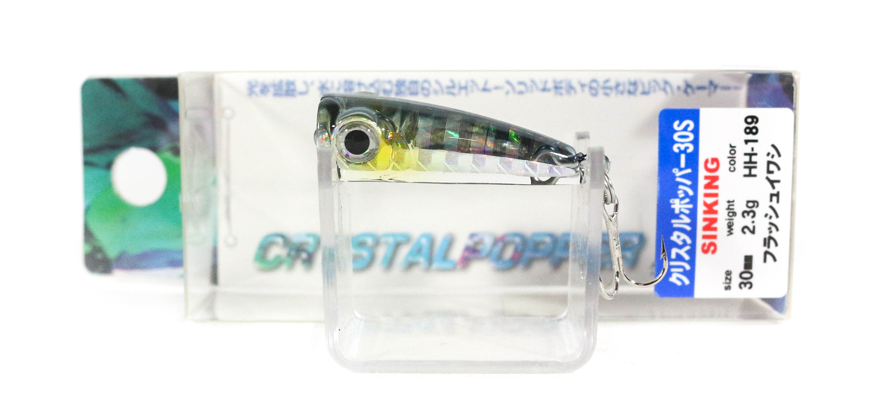 Bassday Crystal Popper 30S Sinking Lure 2.3 grams HH-189 (1233)