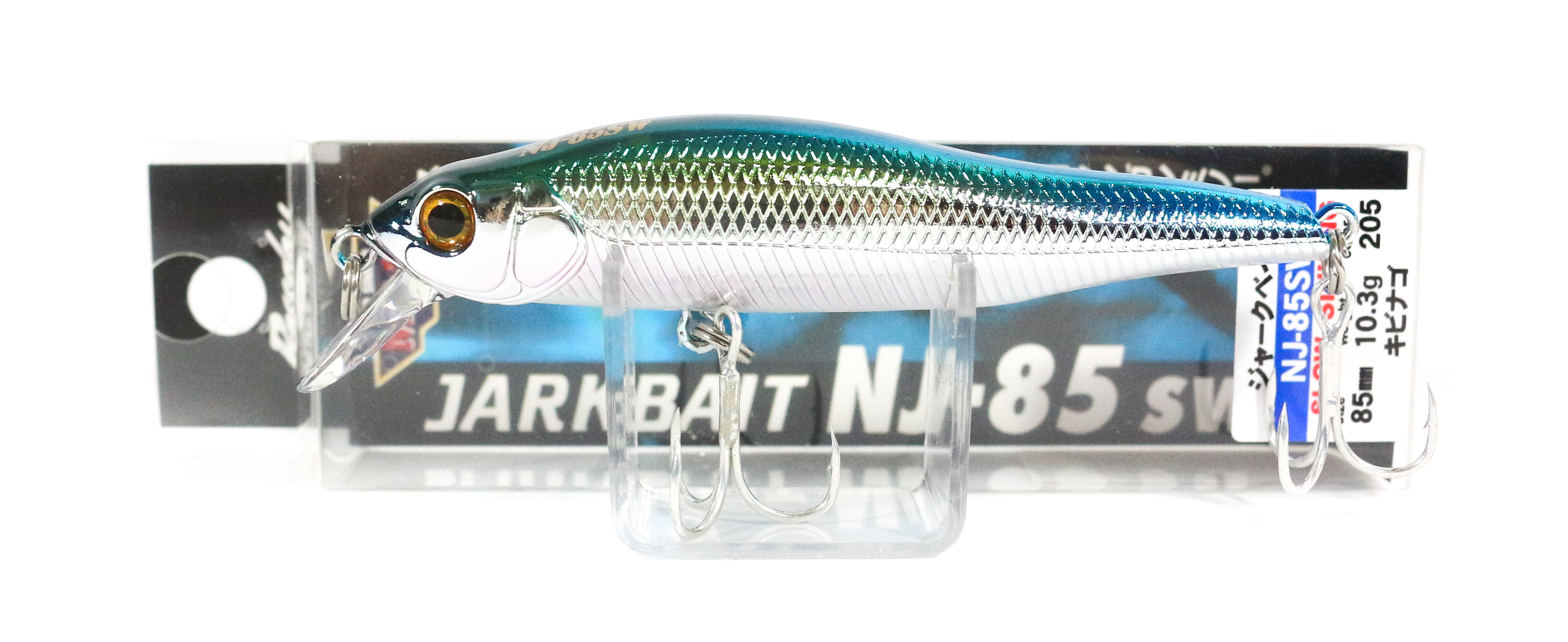 Bassday Jerkbait NJ 85 SW Sinking Minnow Lure 205 (3028)
