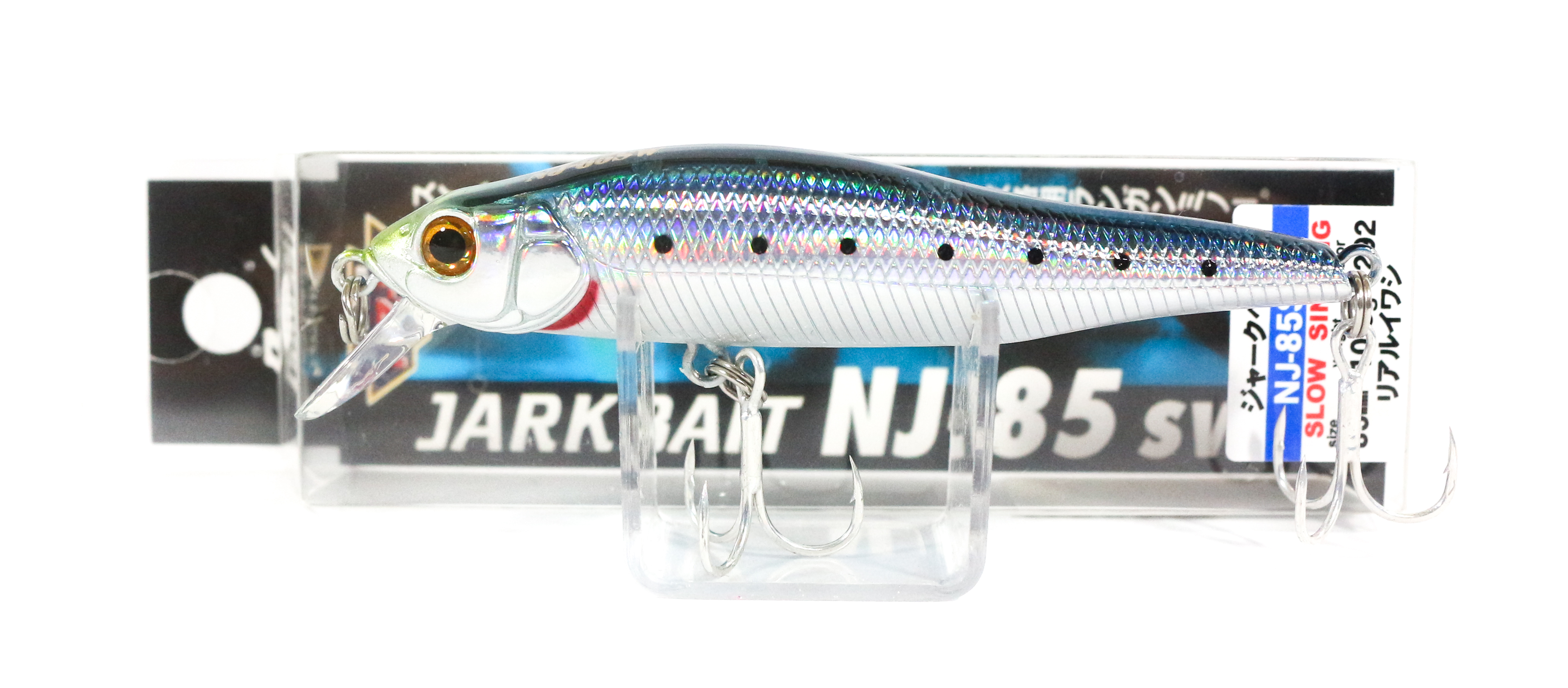 Bassday Jerkbait NJ 85 SW Sinking Minnow Lure 292 (3189)
