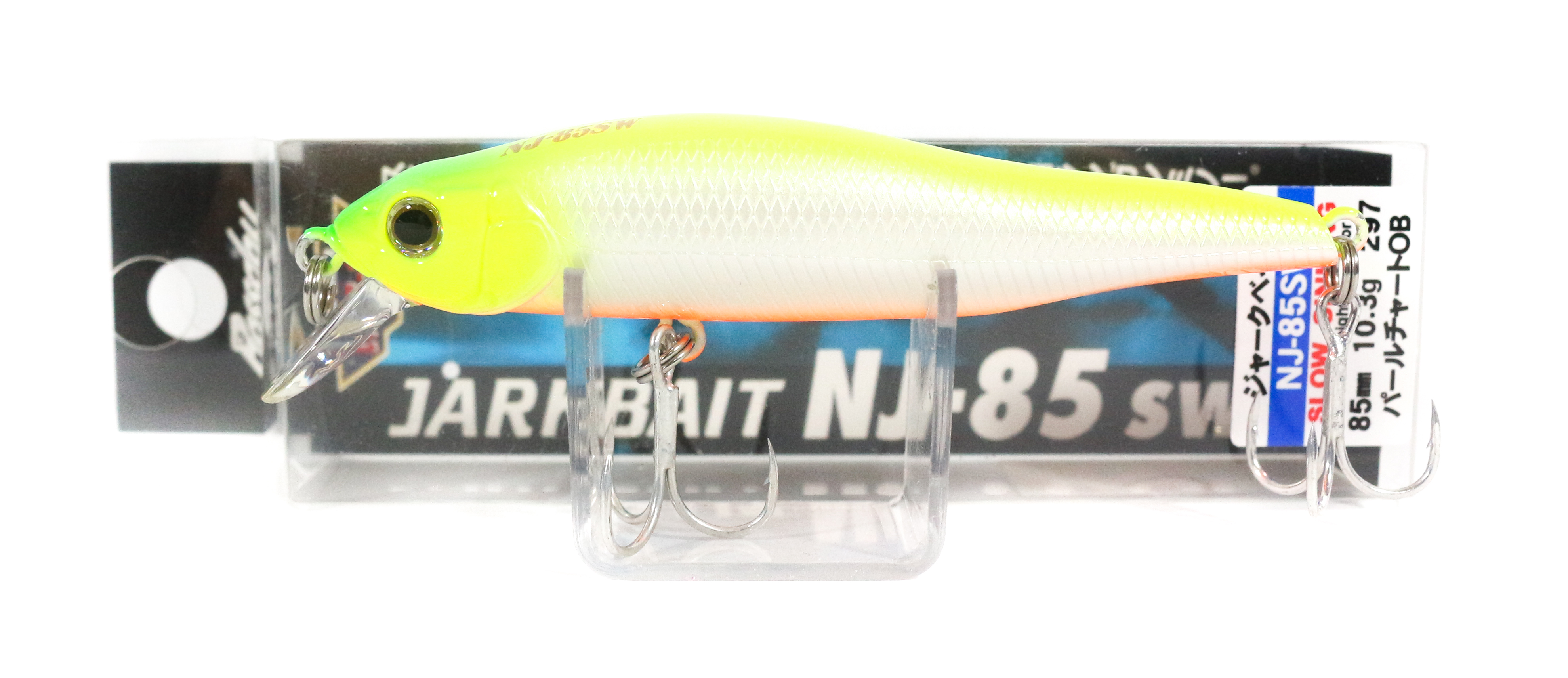 Bassday Jerkbait NJ 85 SW Sinking Minnow Lure 297 (3400)