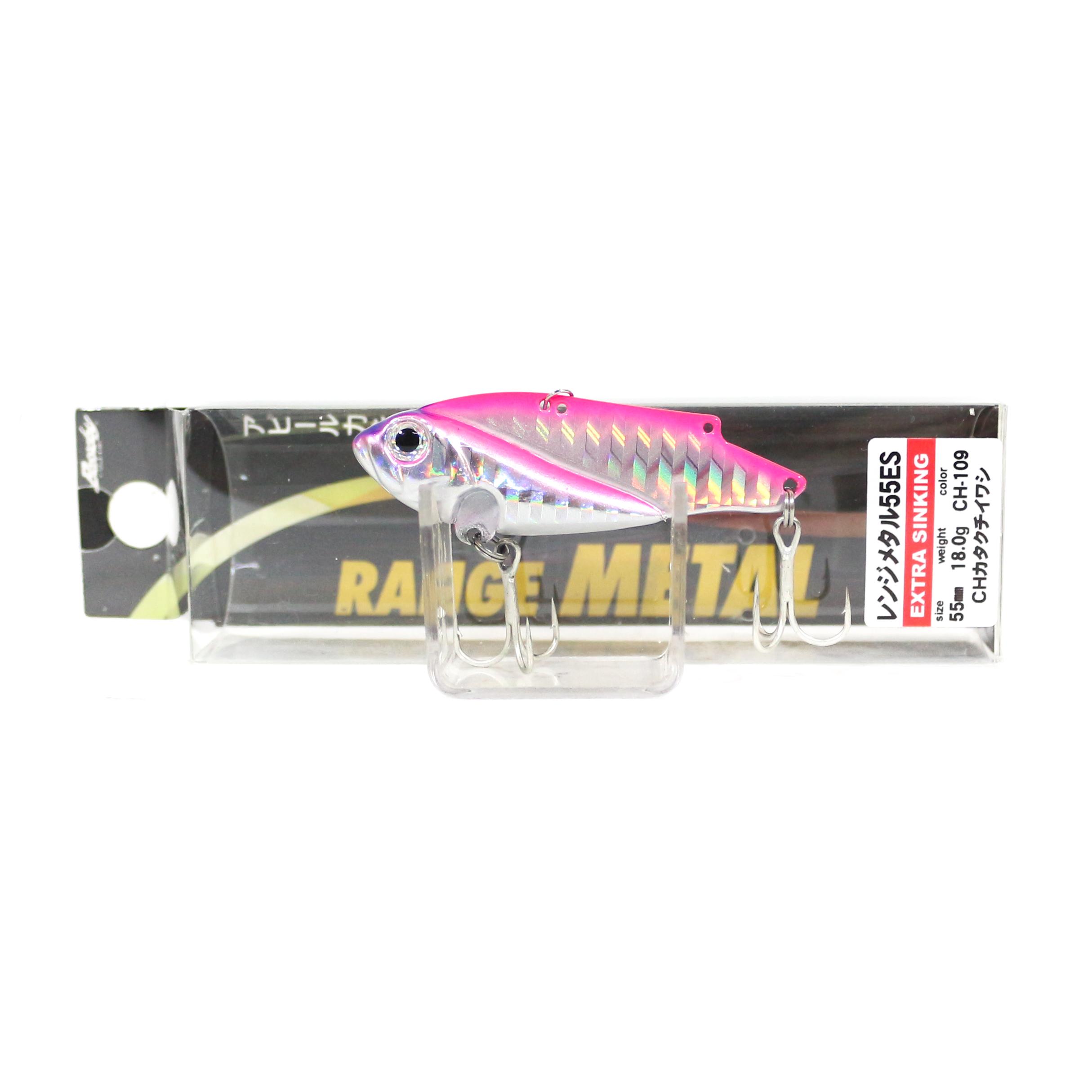 Bassday Range Metal 55 ES Extra Sinking Vibration Lure HH-02 (1144)