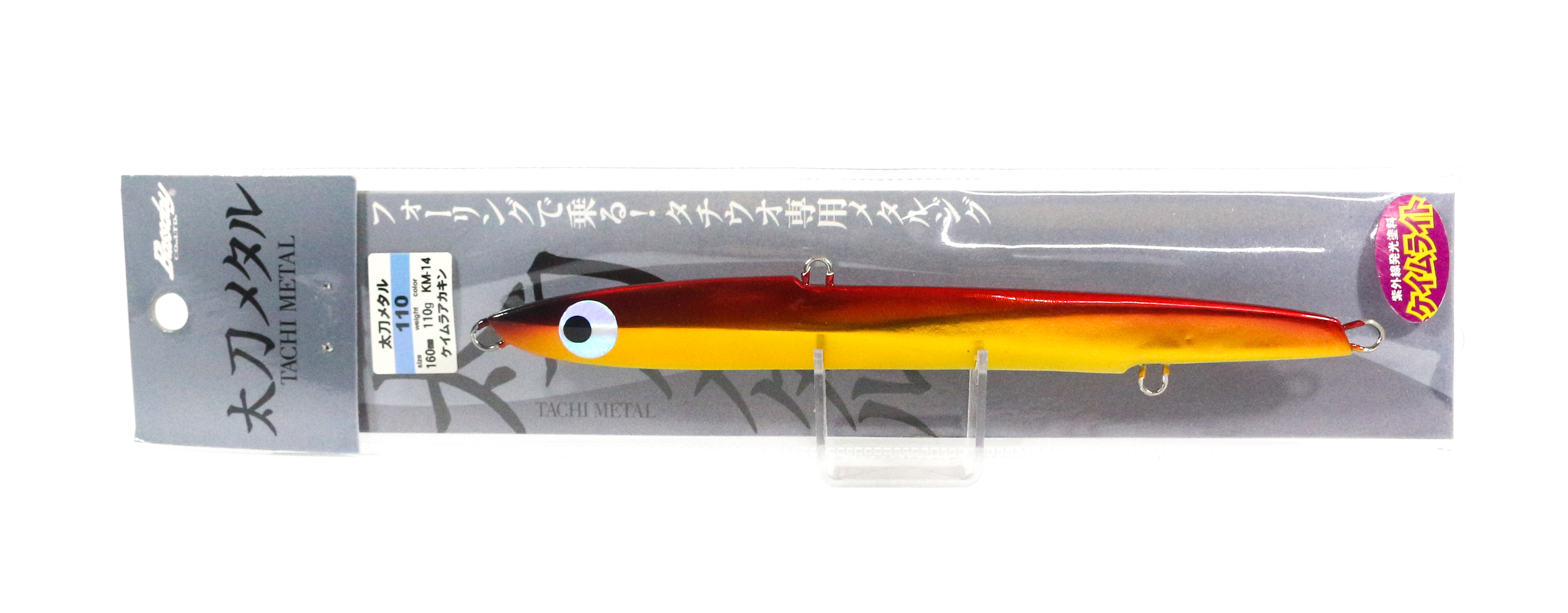 Sale Bassday Metal Jig Tachi Metal 110 grams KM-14 (3116)