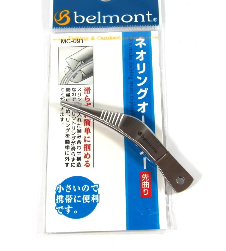 Belmont MC-091 Split Ring Pincette Bent Nose for Mini Rings (0912)