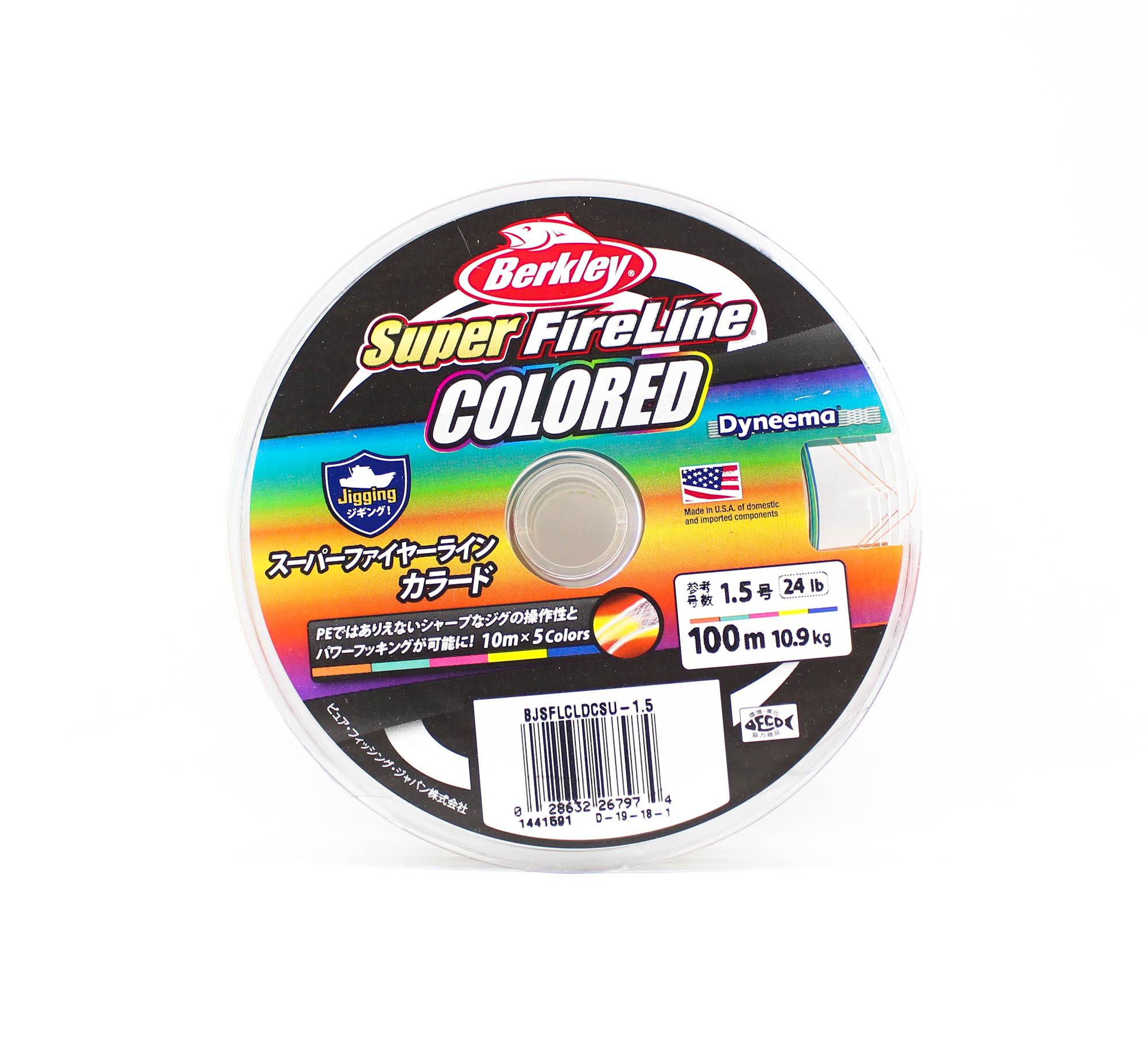 Berkley Super Fireline Colored 300m #1 16lb (8383)
