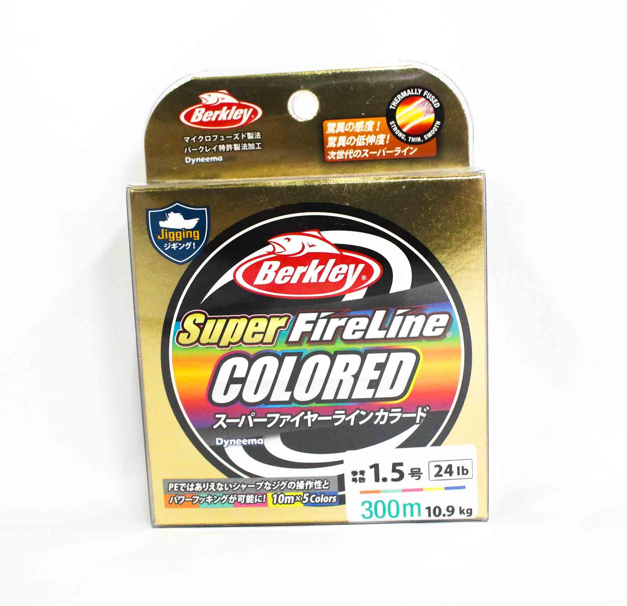 Berkley Super Fireline Colored 300m #1.5 24lb (8406)