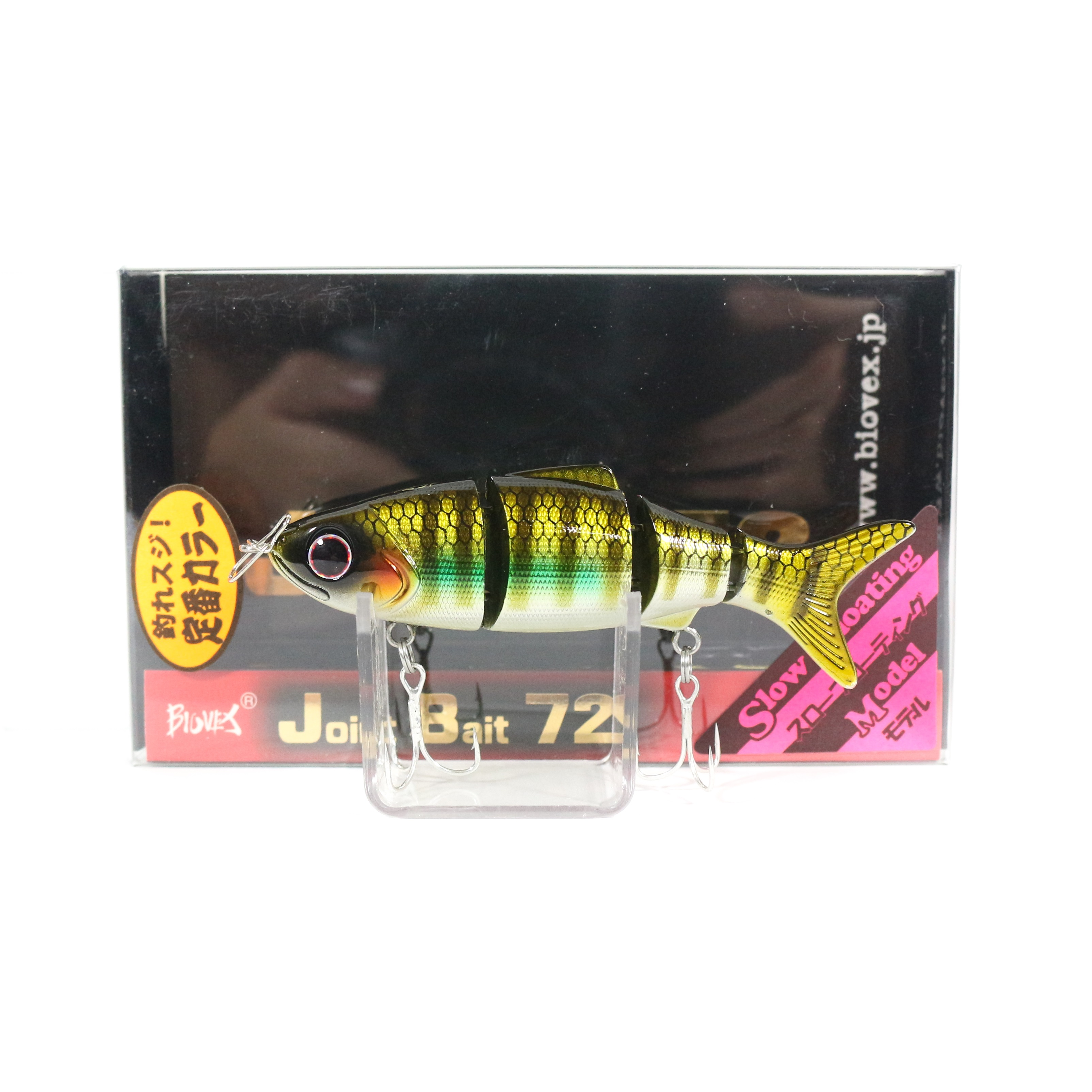 Biovex Joint Bait 72SF Flat Side Slow Floating Lure 77 (3390)