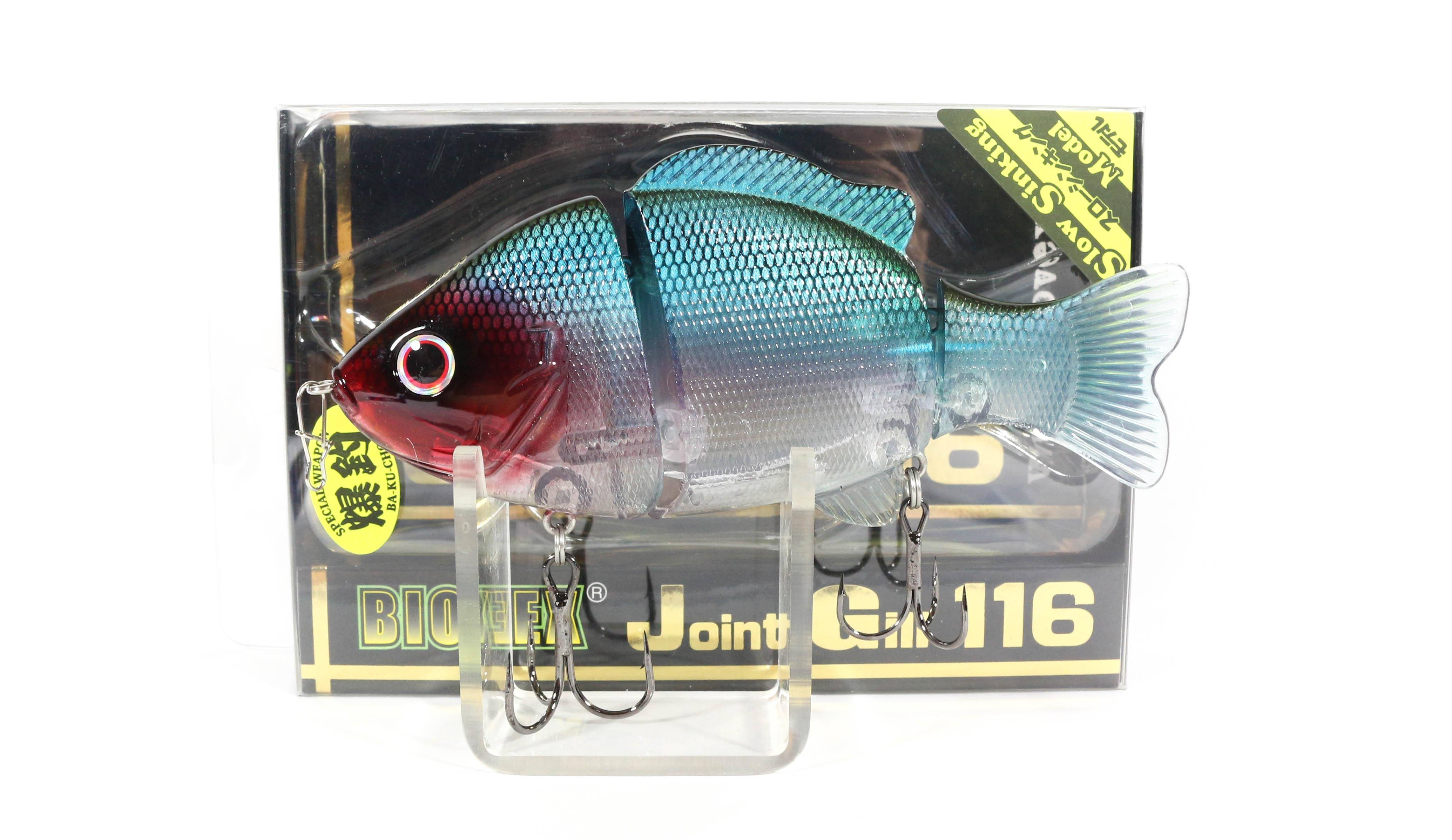 Biovex Joint Gill 116SS Flat Side Slow Sinking Lure 79 (1464)