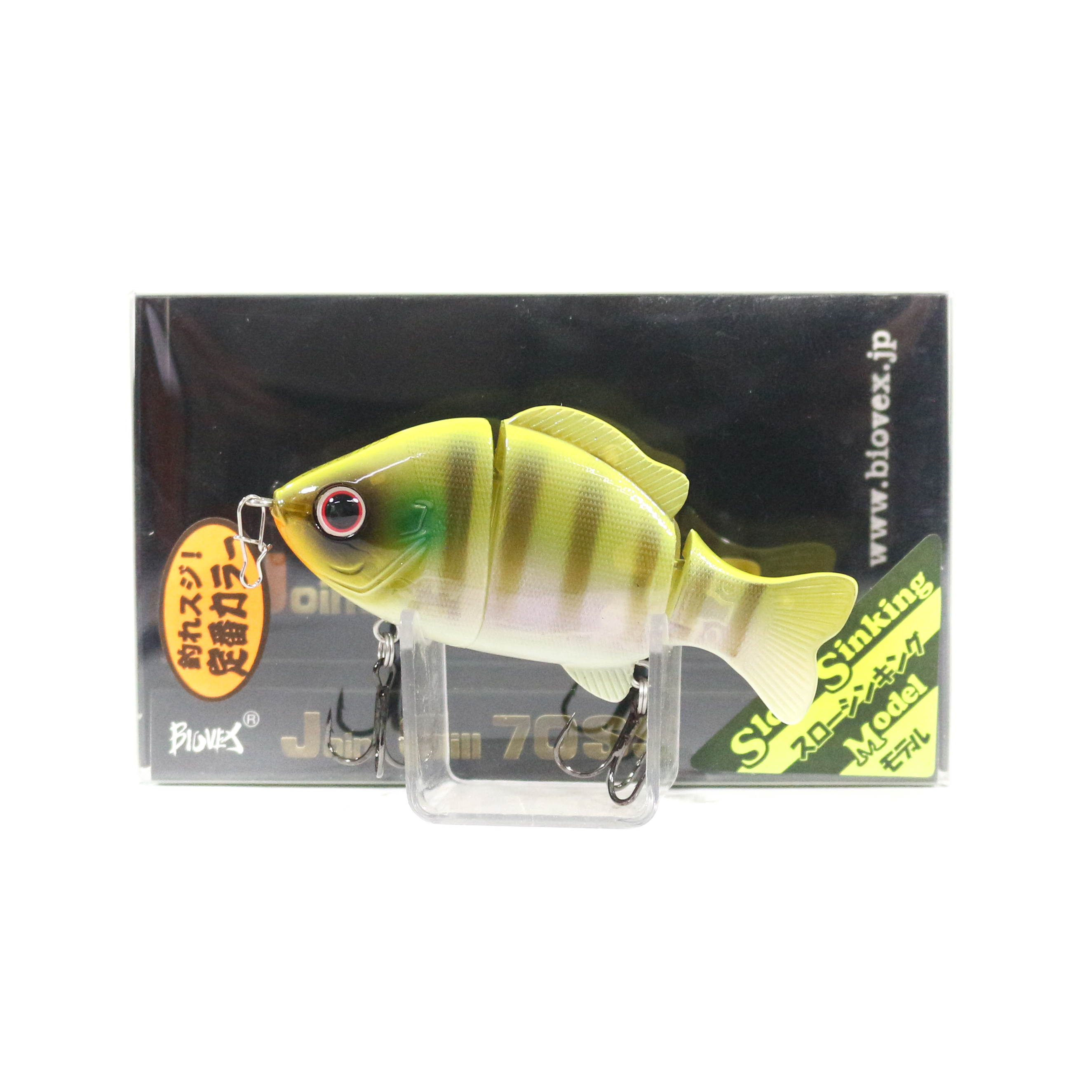 Biovex Joint Gill 70SS Flat Side Slow Sinking Lure 65 (4342)