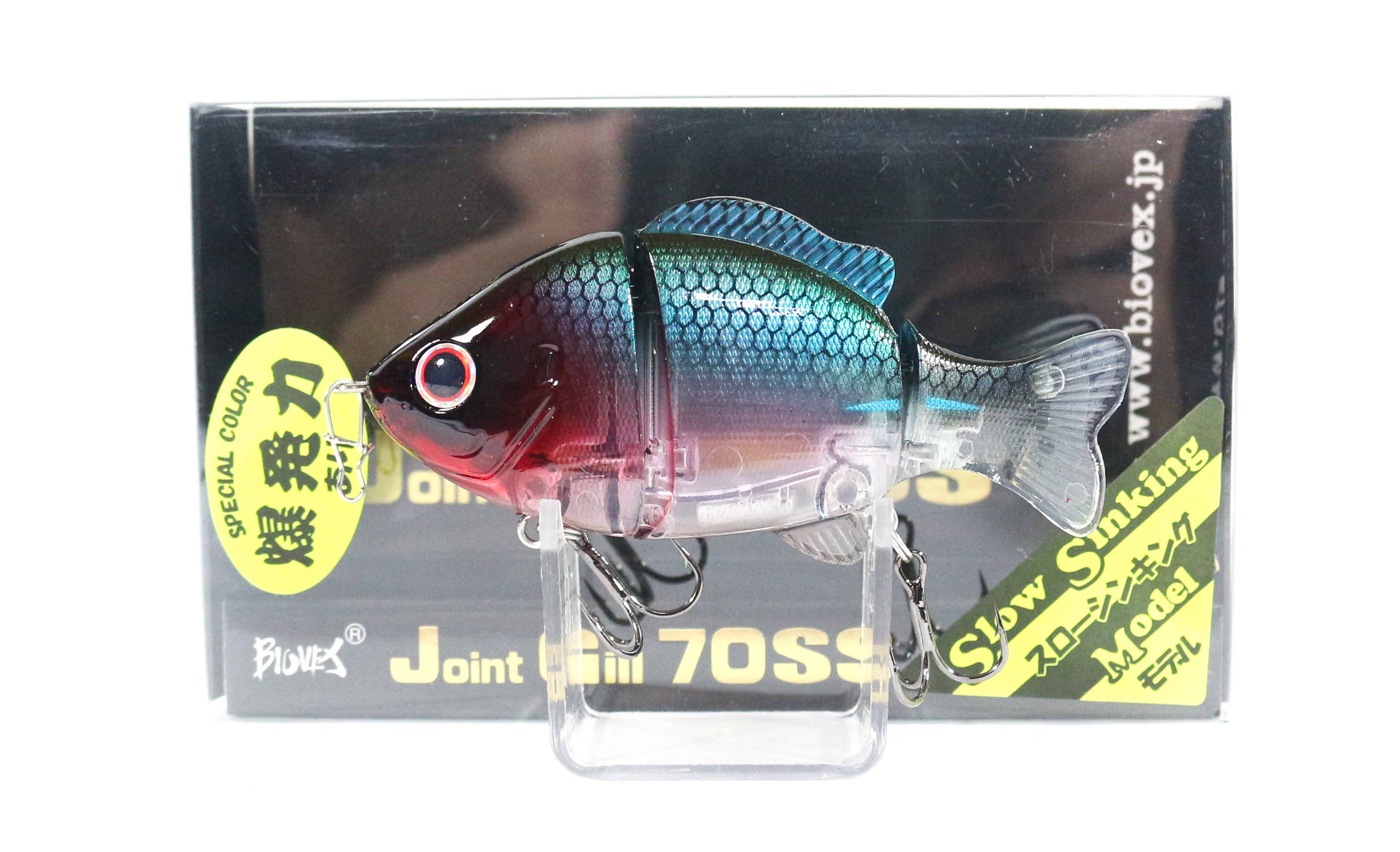 Biovex Joint Gill 70SS Flat Side Slow Sinking Lure 79 (4373)