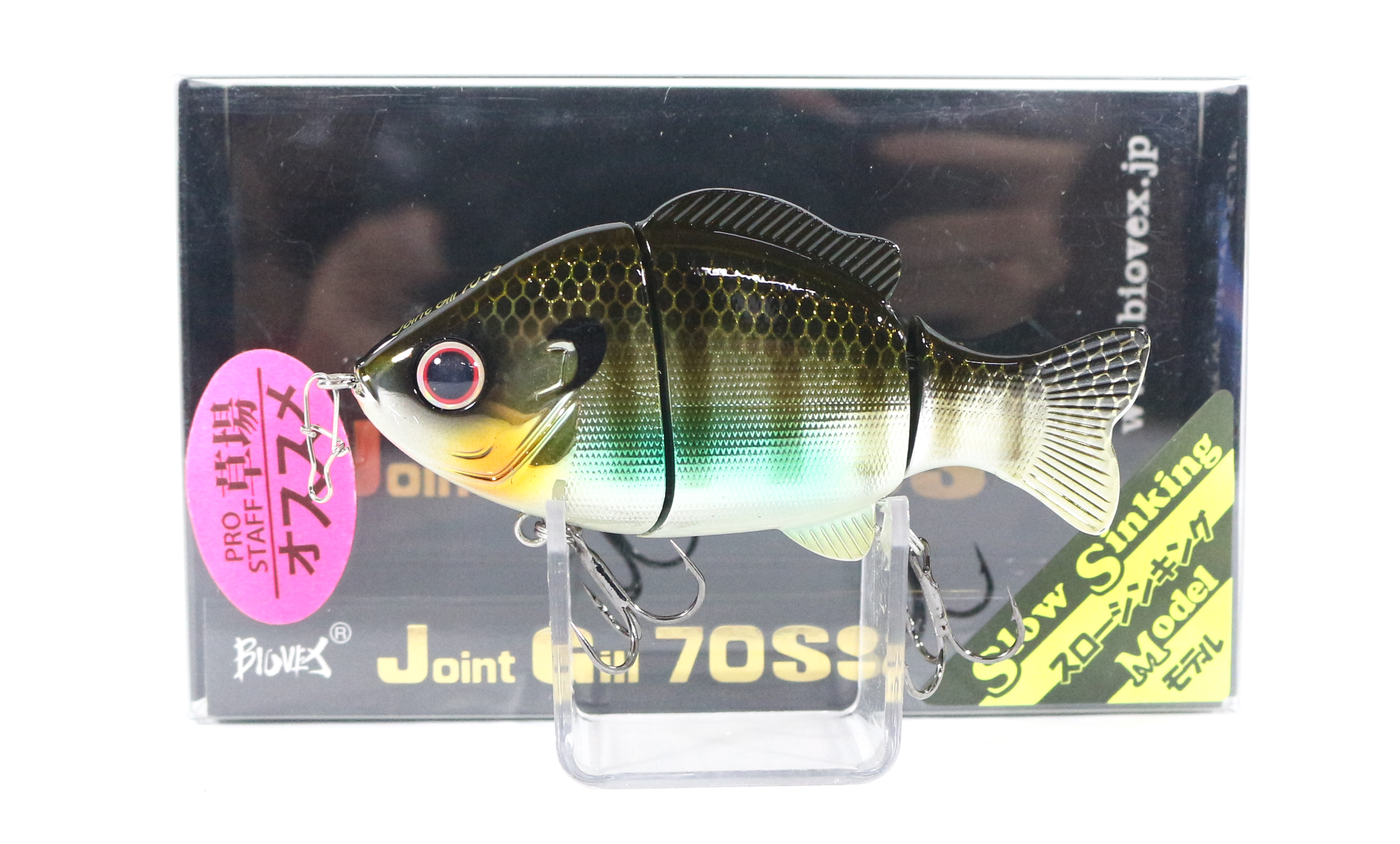 Biovex Joint Gill 70SS Flat Side Slow Sinking Lure 84 (4397)