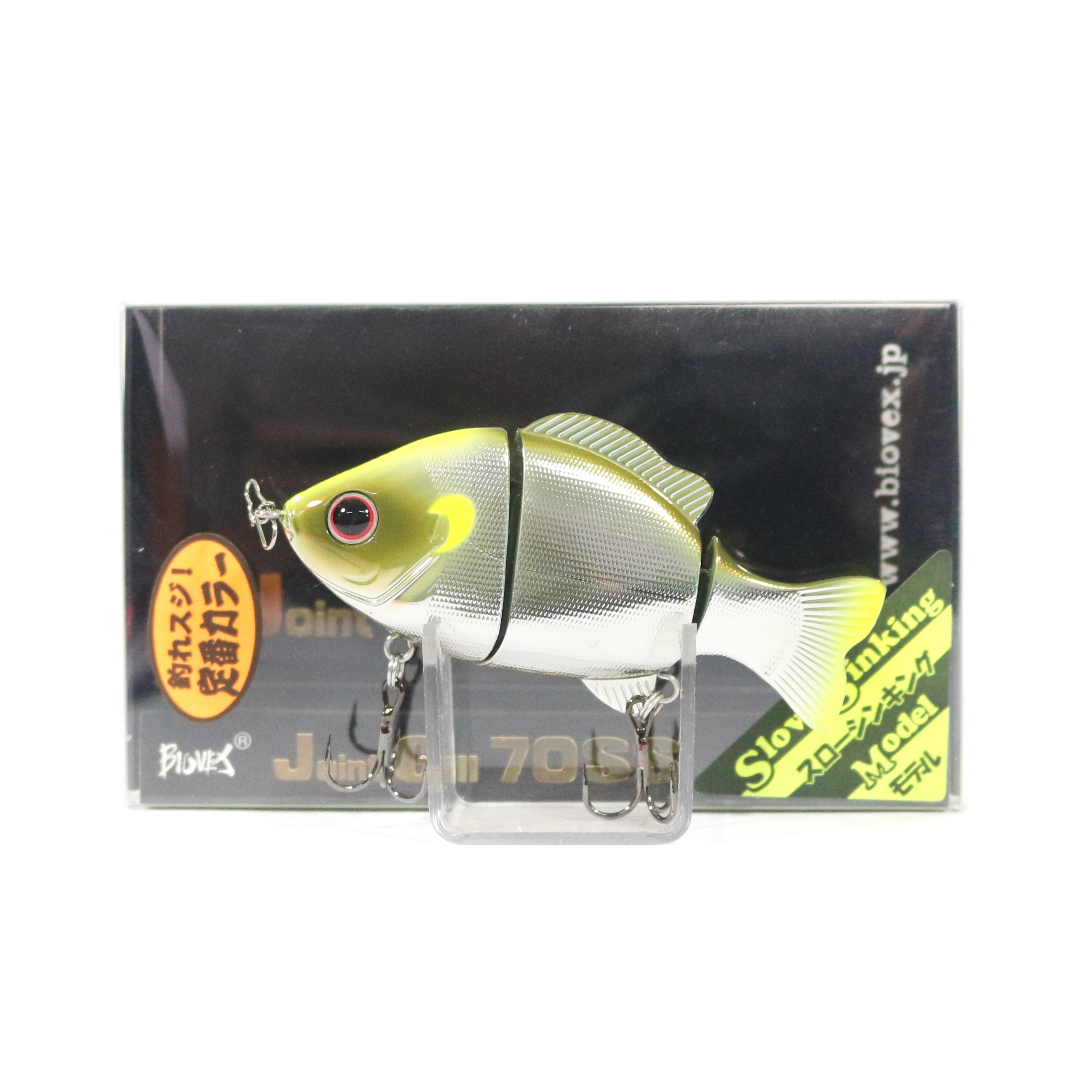 Biovex Joint Gill 70SS Flat Side Slow Sinking Lure 98 (8067)