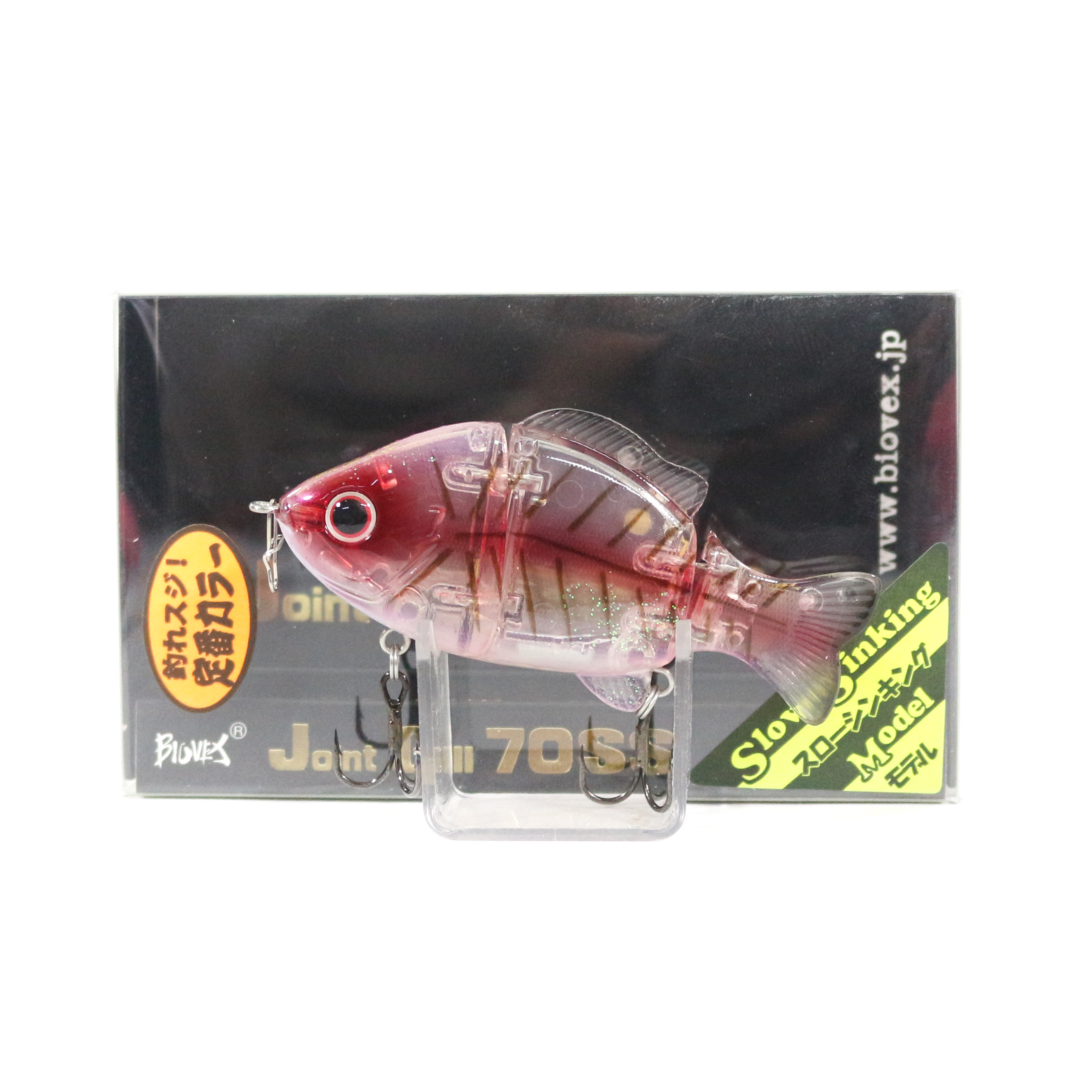 Biovex Joint Gill 70SS Flat Side Slow Sinking Lure 104 (8869)