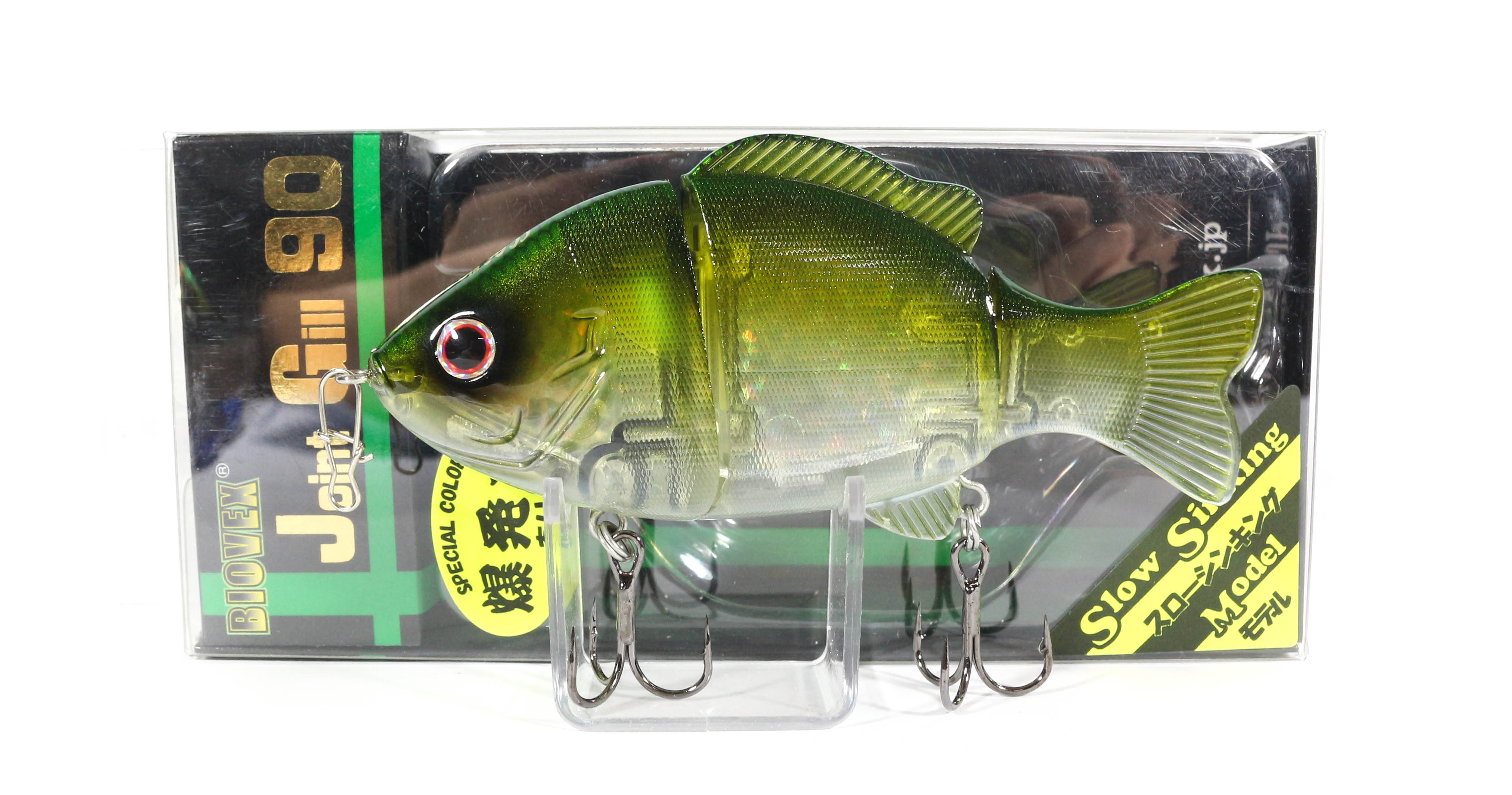 Biovex Joint Gill 90SS Flat Side Slow Sinking Lure 29 (1570)