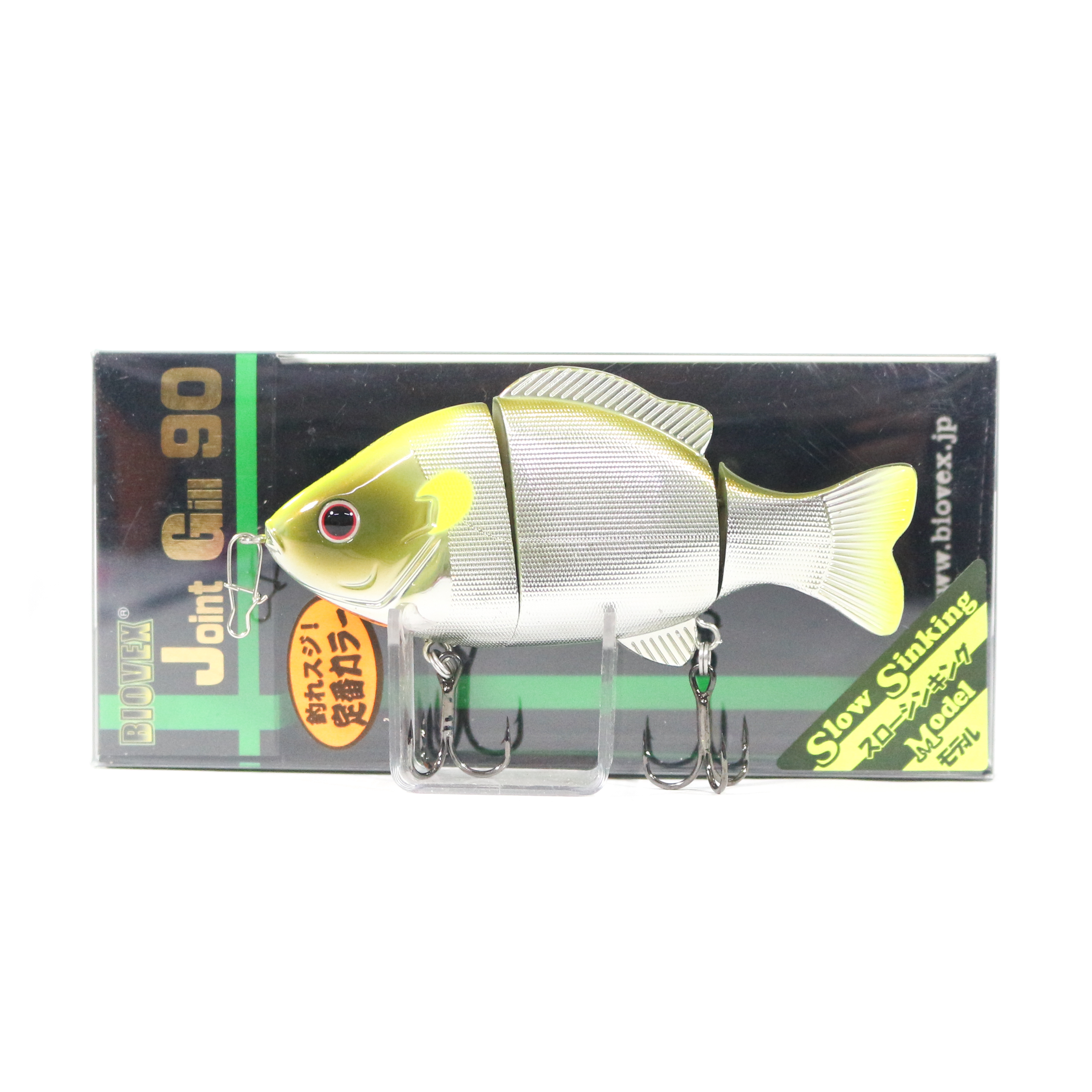 Biovex Joint Gill 90SS Flat Side Slow Sinking Lure 98 (8081)