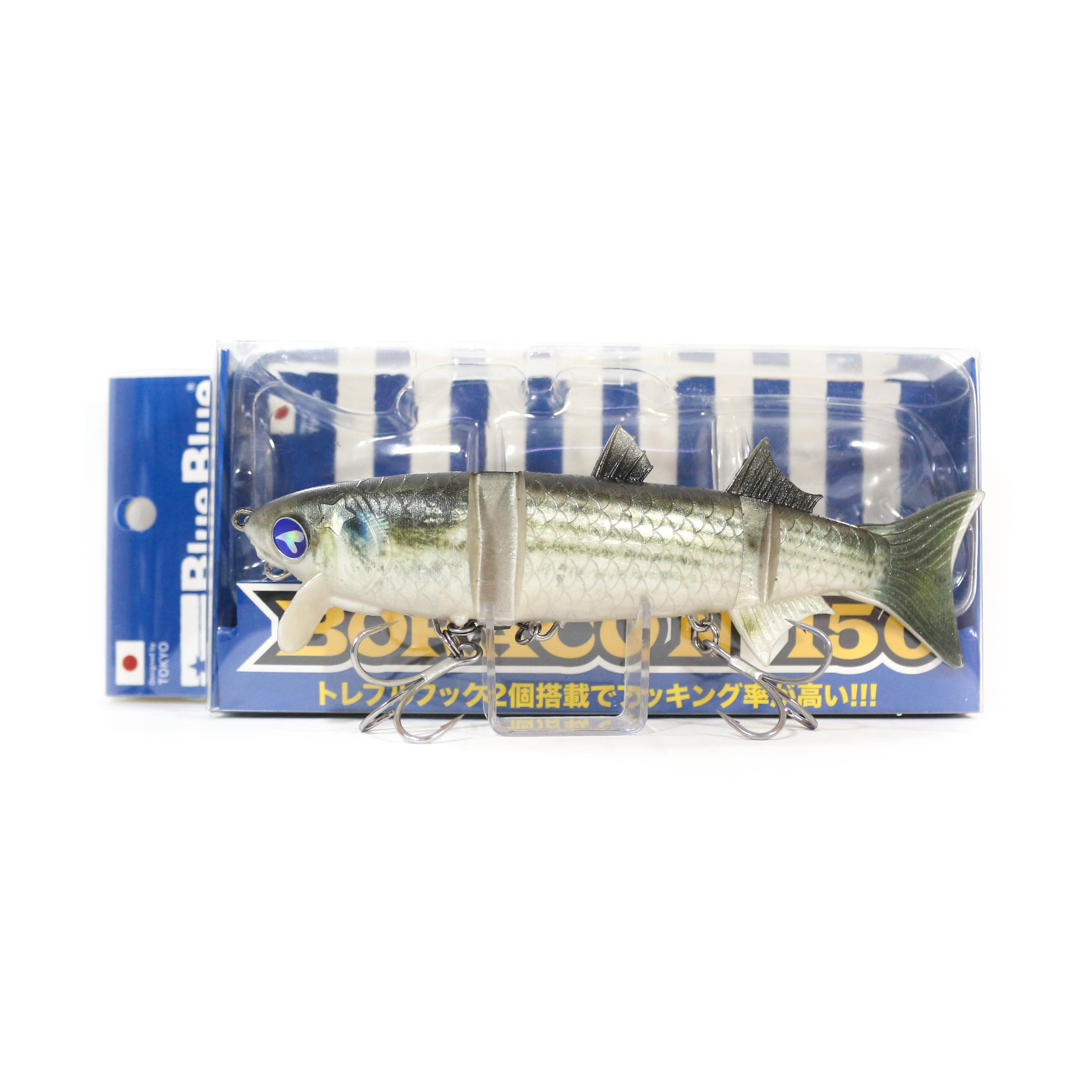 Blue Blue Boracon 150 48 grams Floating Lure 02 (1702)