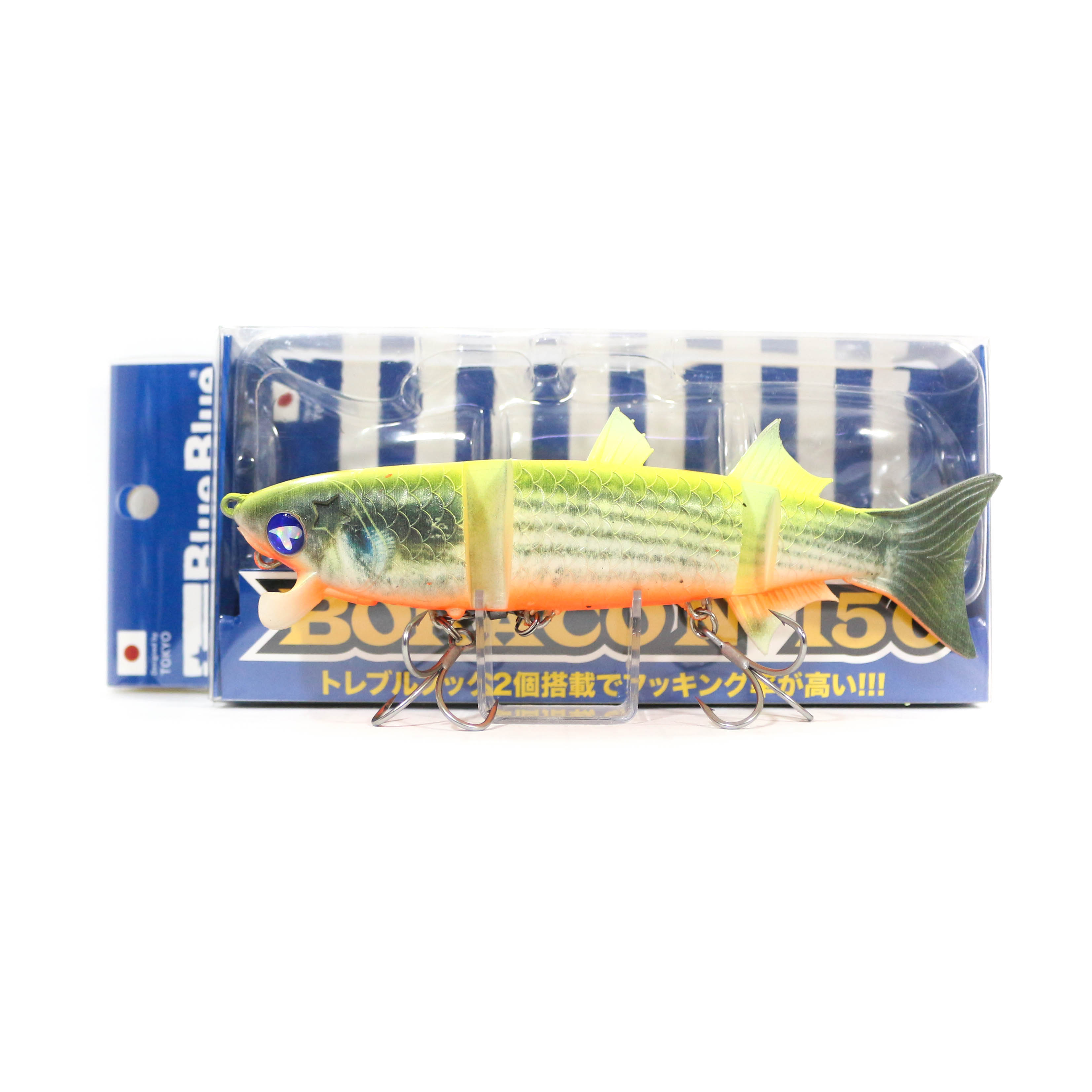 Blue Blue Boracon 150 48 grams Floating Lure 03 (1719)