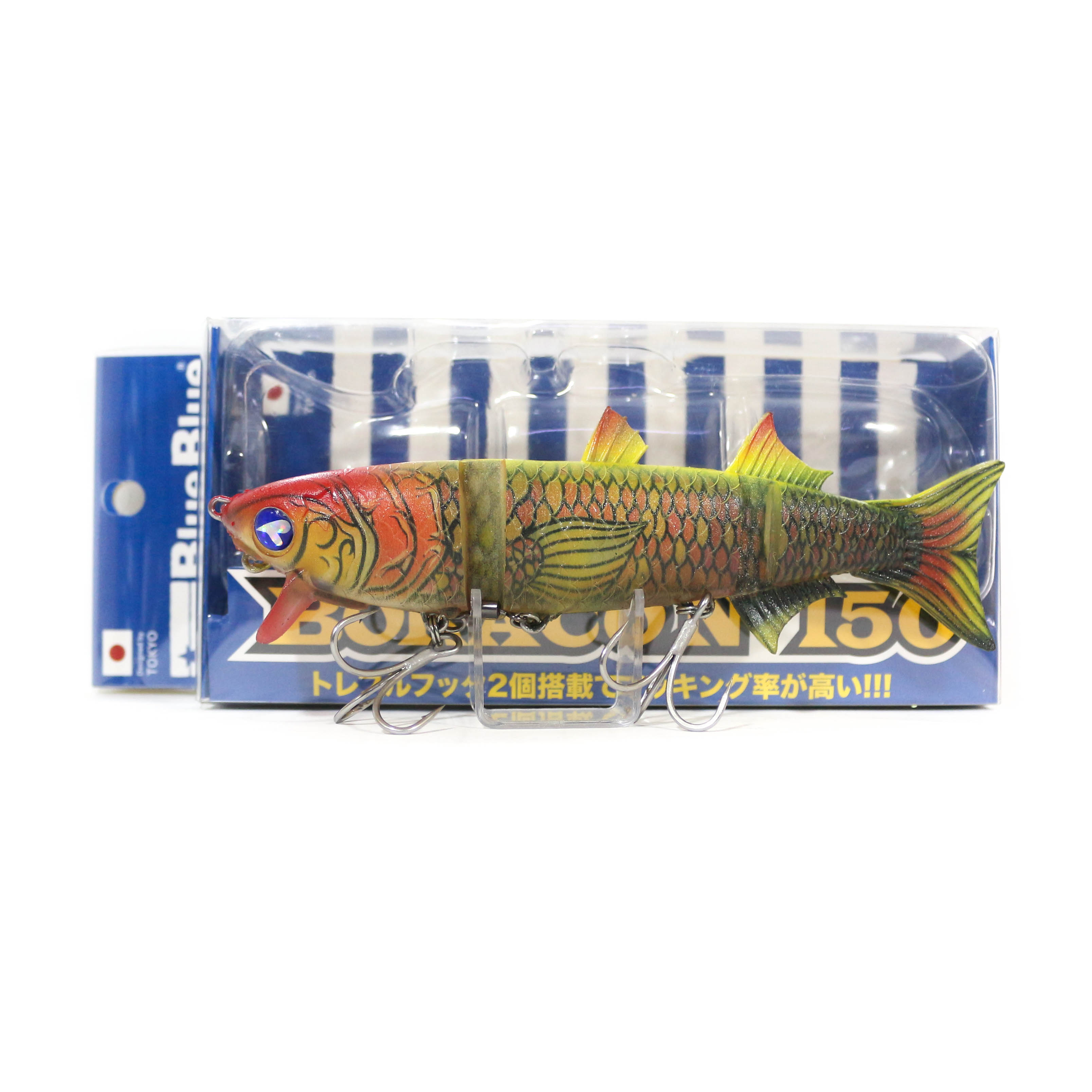 Blue Blue Boracon 150 48 grams Floating Lure 04 (1726)