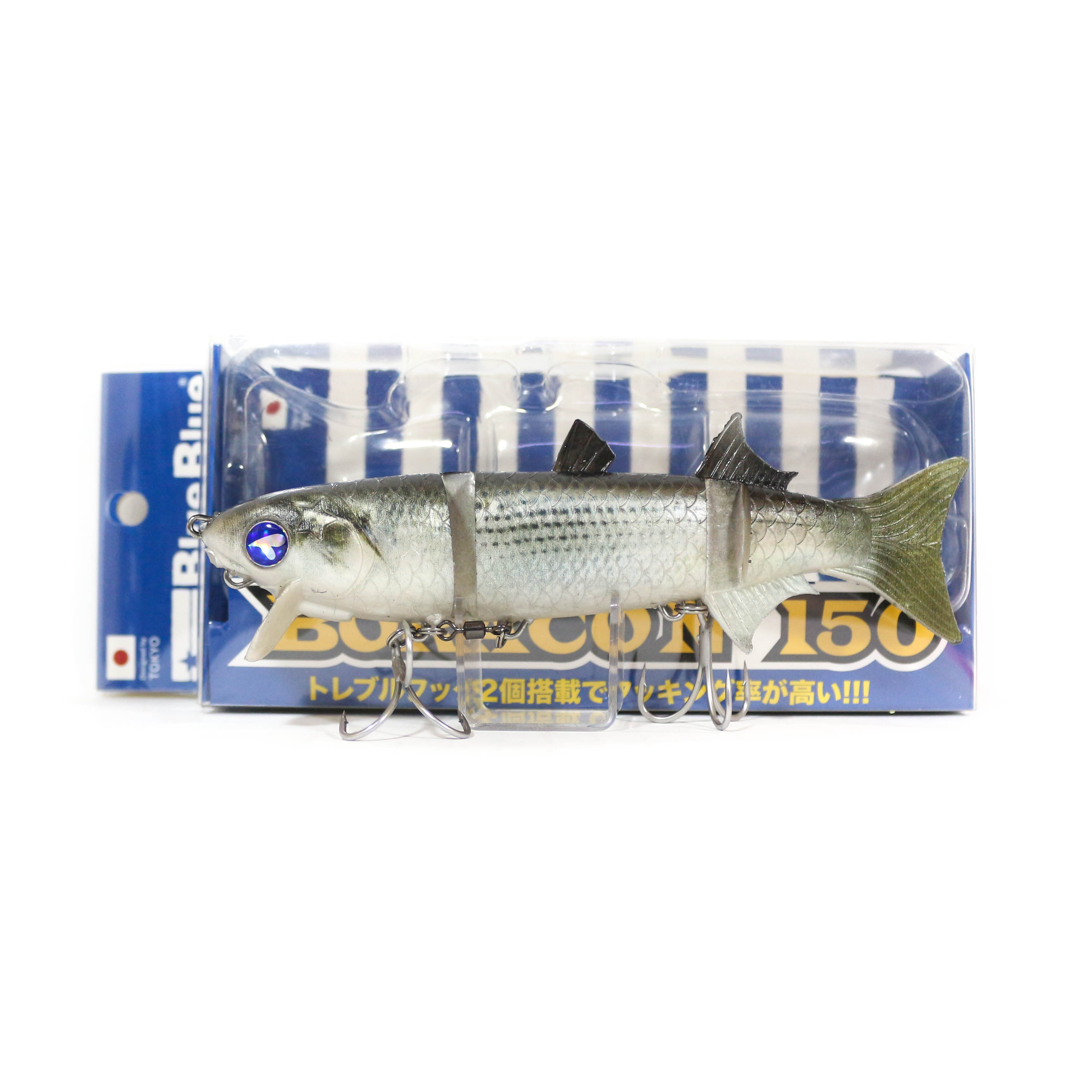 Blue Blue Boracon 150 48 grams Floating Lure 08 (1764)