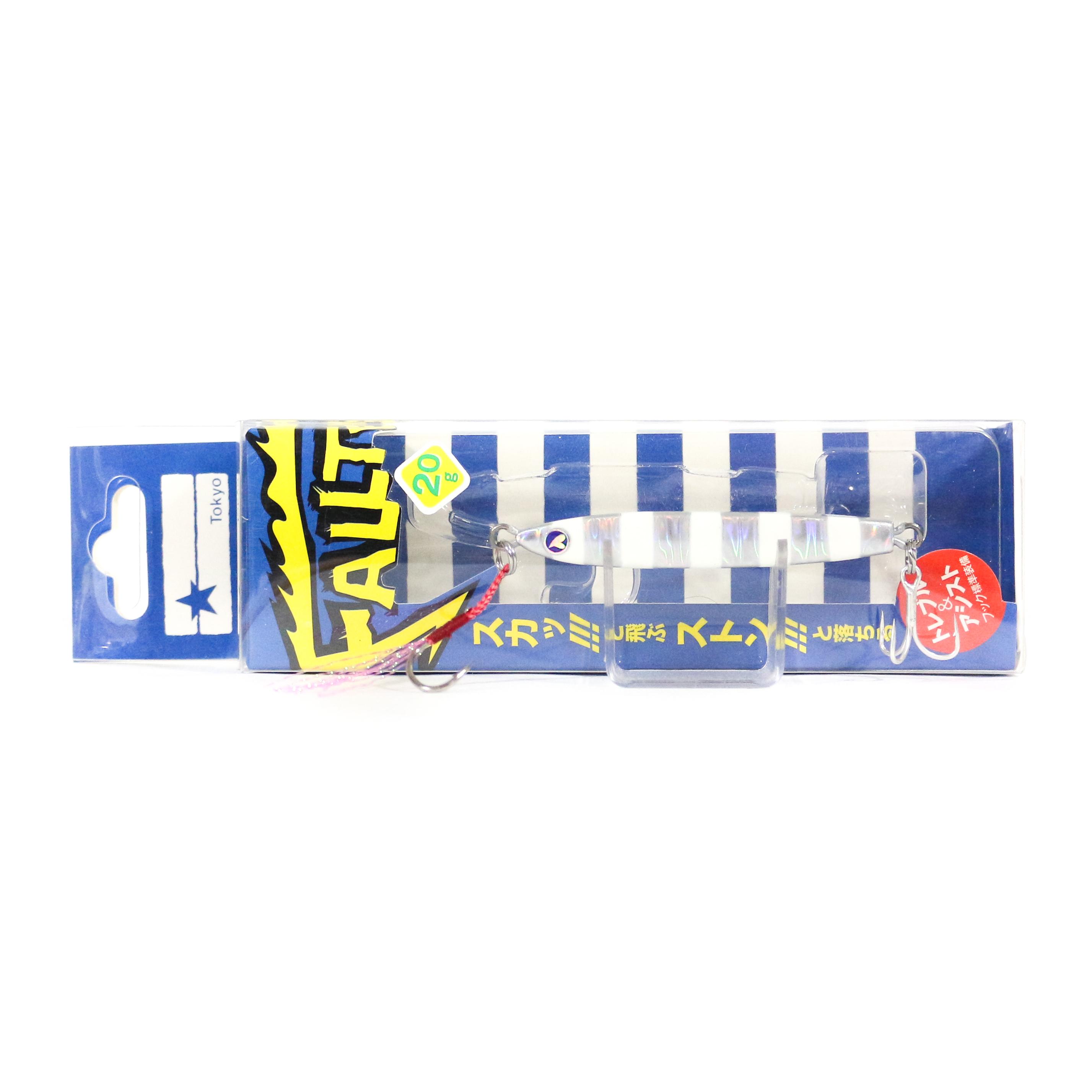 Blue Blue Metal Jig Fallten 20 grams 08 (1426)