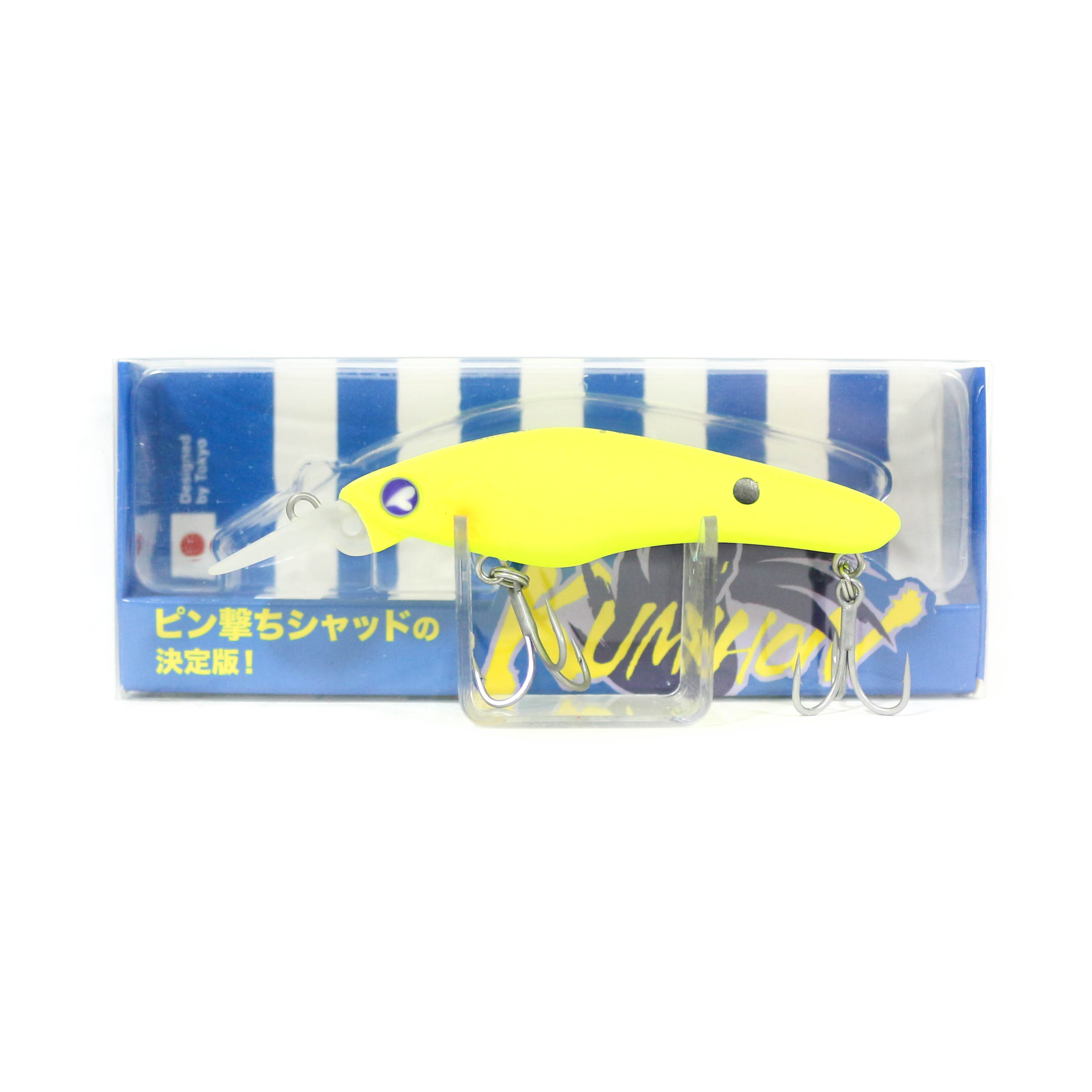 Blue Blue Kumihon 70S 9 grams Sinking Lure 08 (1641)