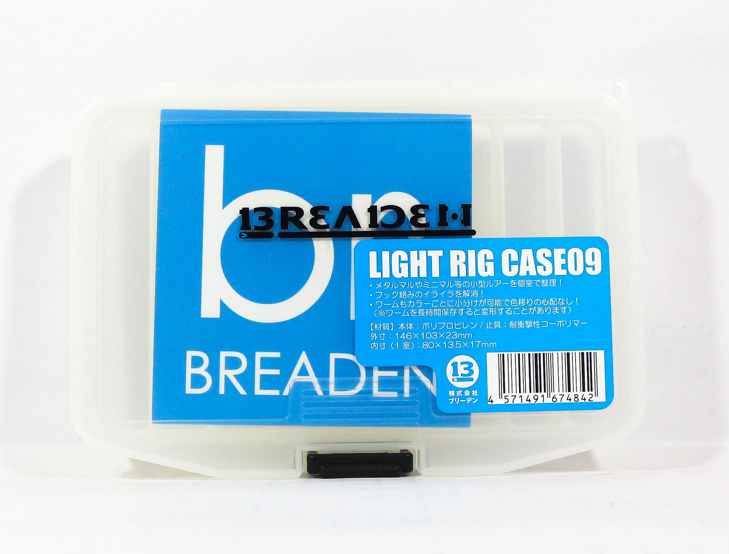 Breaden Light Rig Case 09 146 x 103 x 23 mm (4842)