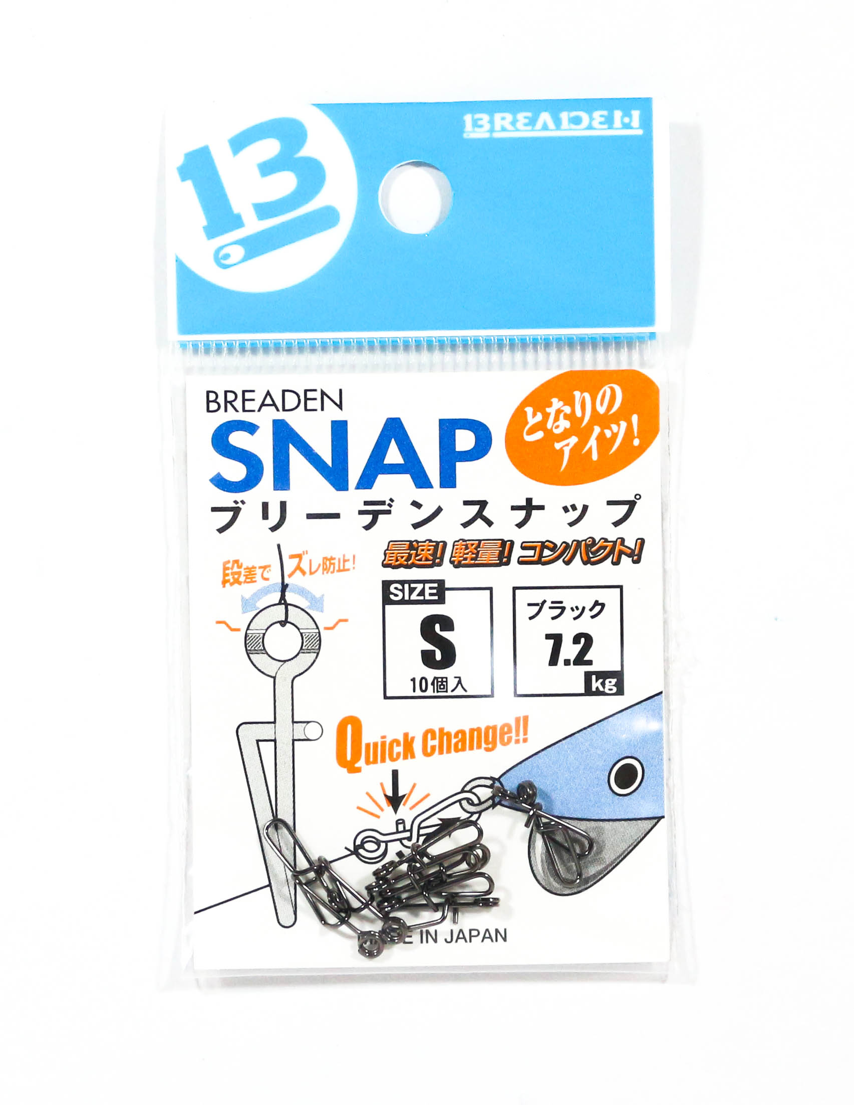 Breaden Egi Snap Quick Change Size S 10 per pack Black (5417)