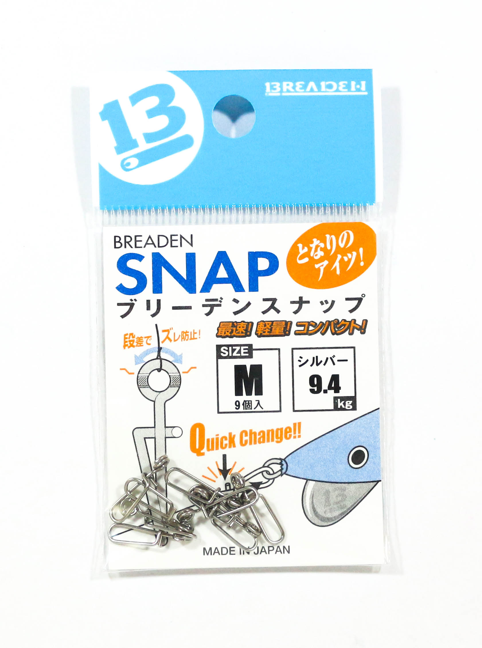 Breaden Egi Snap Quick Change Size M 9 per pack Silver (8371)
