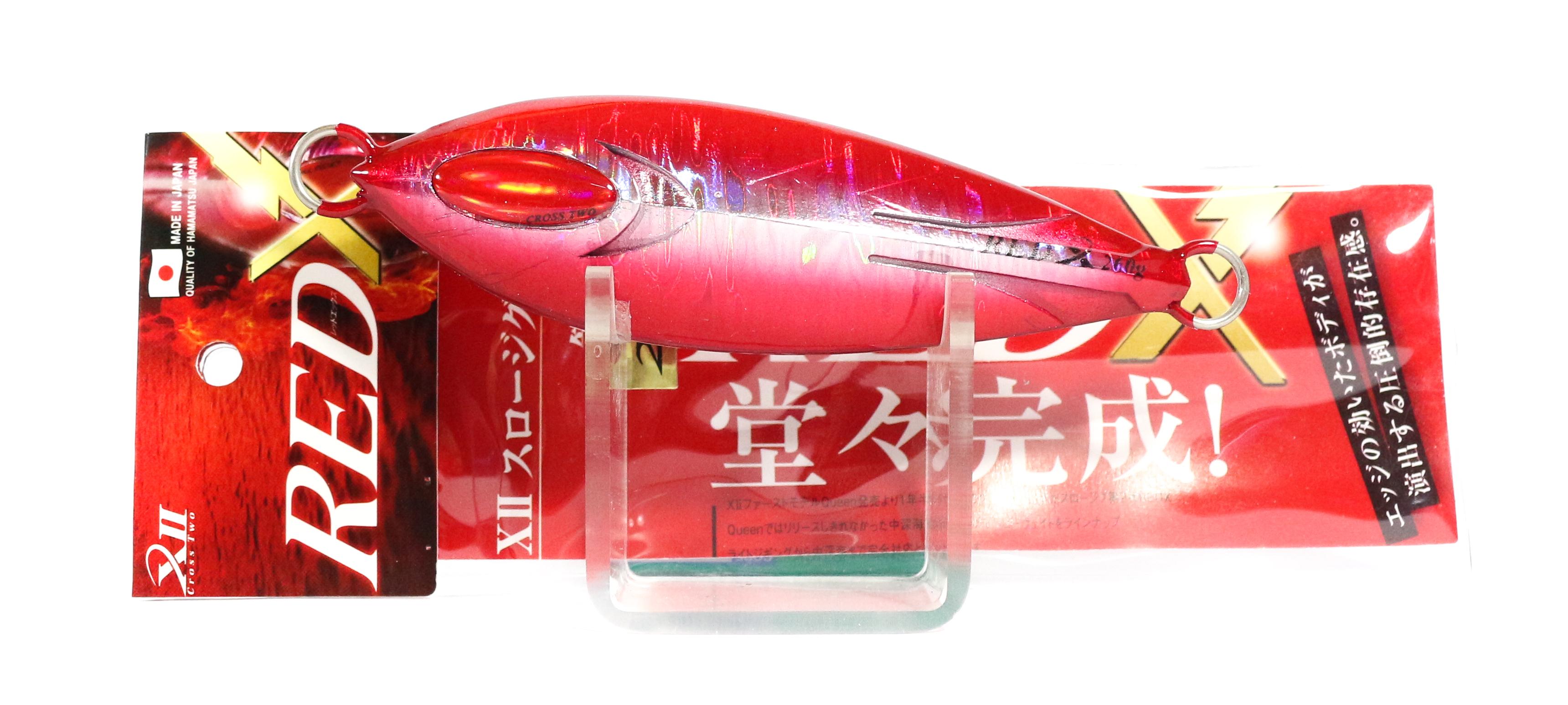 Sale Cross 2 Metal Jig Red X Slow 200 grams Red (0115)